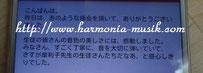"""ピアノ指導☆""""聴いて・・"""""""