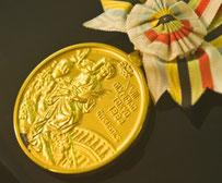 東京五輪の金メダル