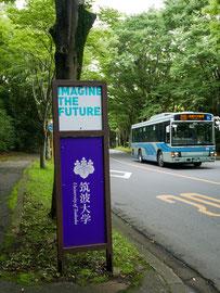 バスはほとんど空のキャンパスを通過します。