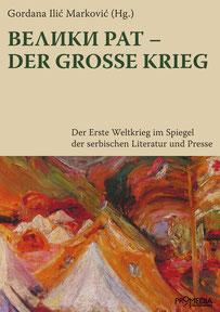 Buchcover der deutschsprachige Ausgabe
