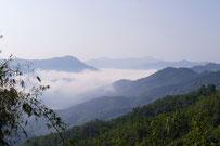 Mountains near Ban Aya, Phongsaly province, Laos