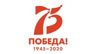 Культурная политика, журнал, спецвыпуск к 75-летию Великой Победы