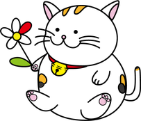 花猫っち 治療室ロゴマークの画像