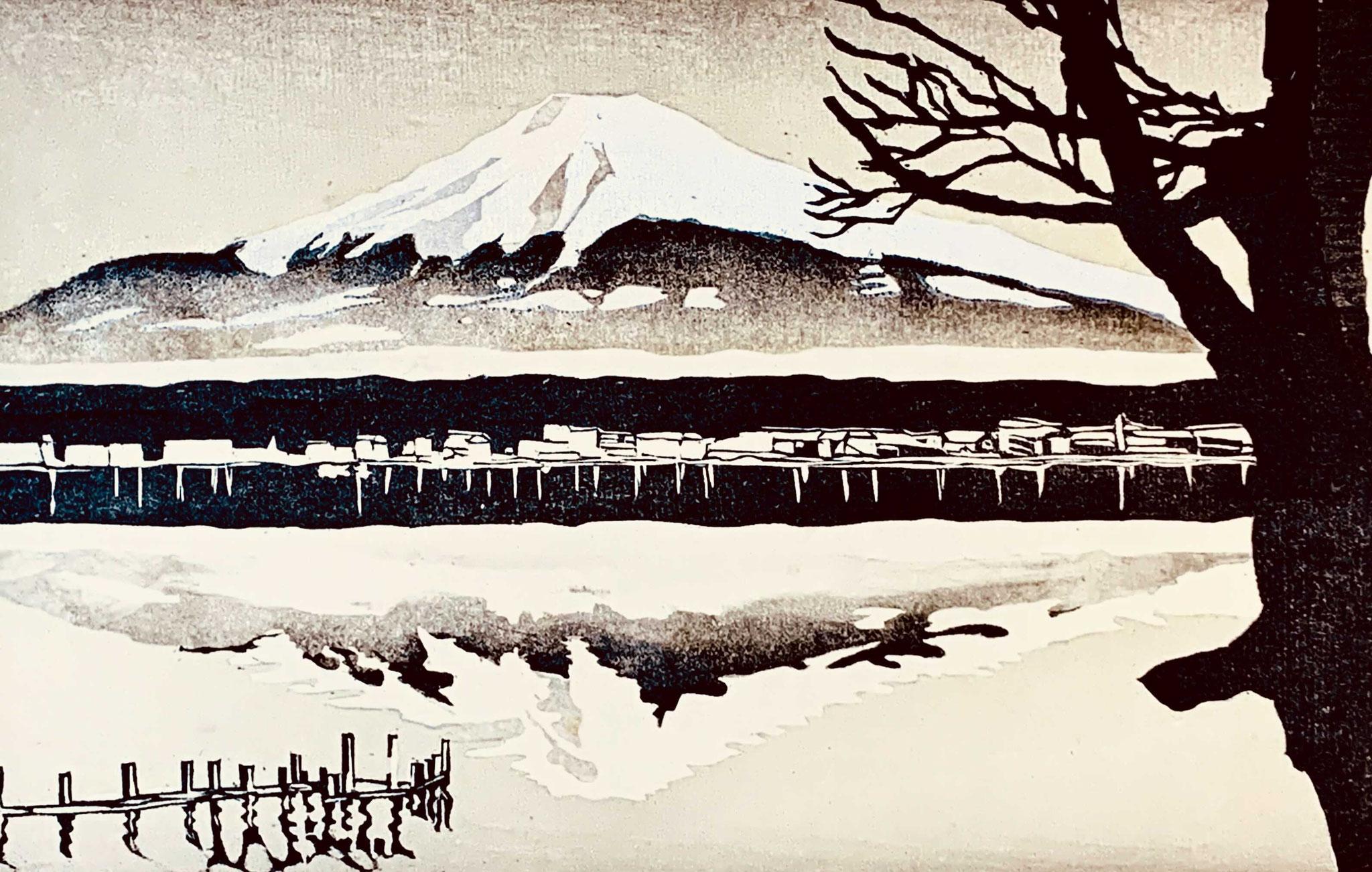 「逆さ富士(山中湖より)」 木版画  200×316mm