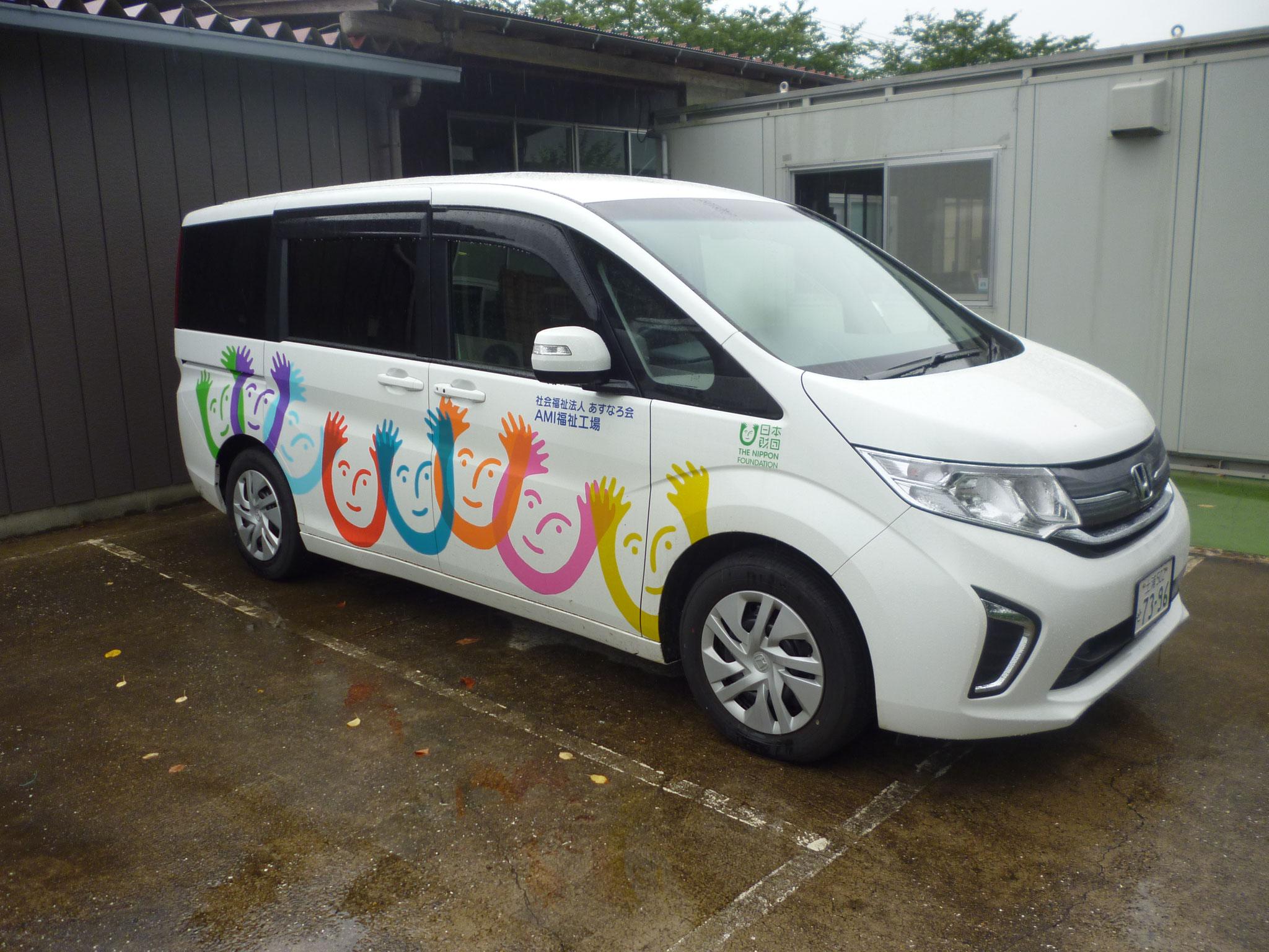 日本財団より助成の交付を受けて送迎車両を購入しました!!