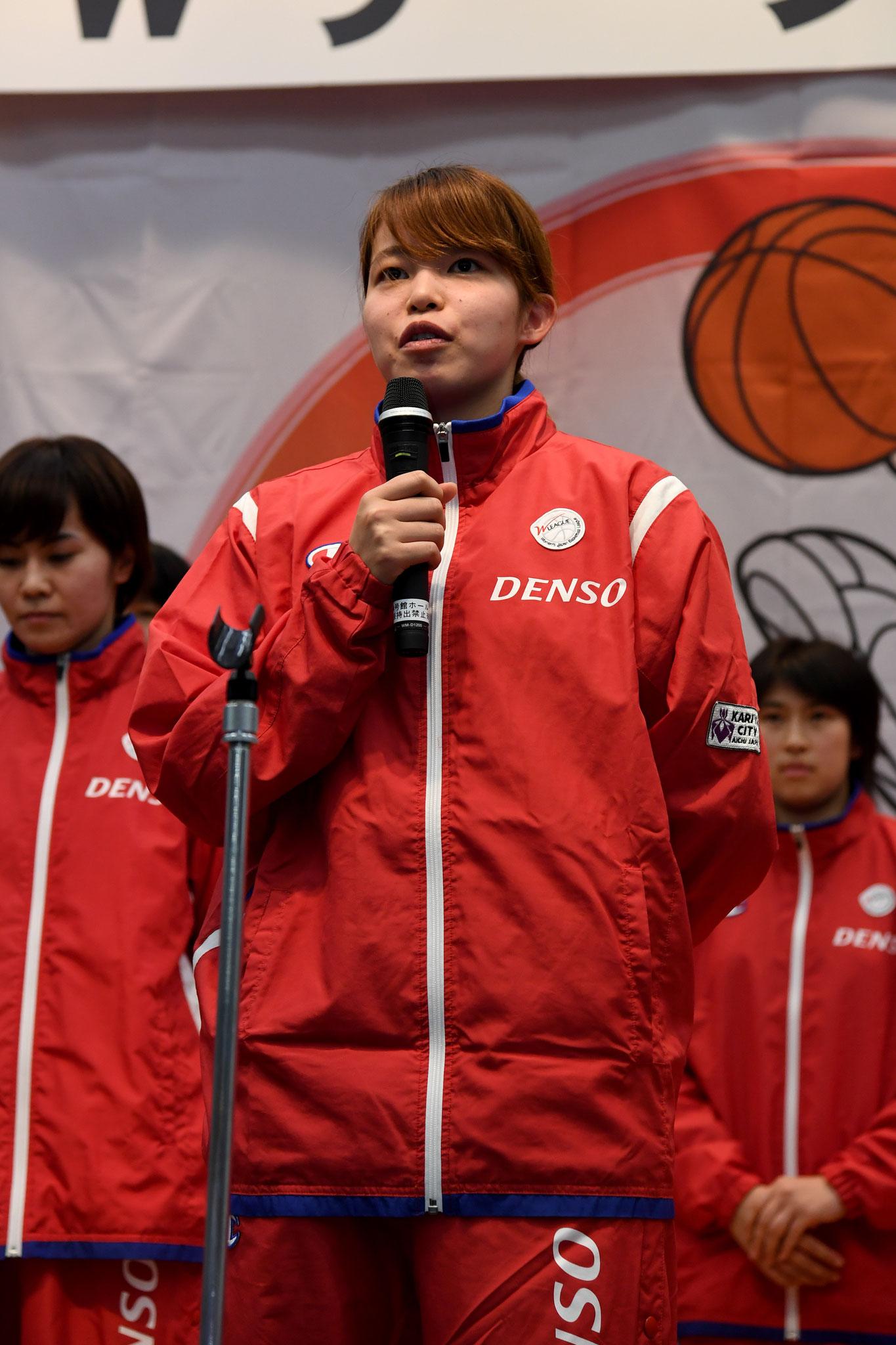 稲井選手 決意表明