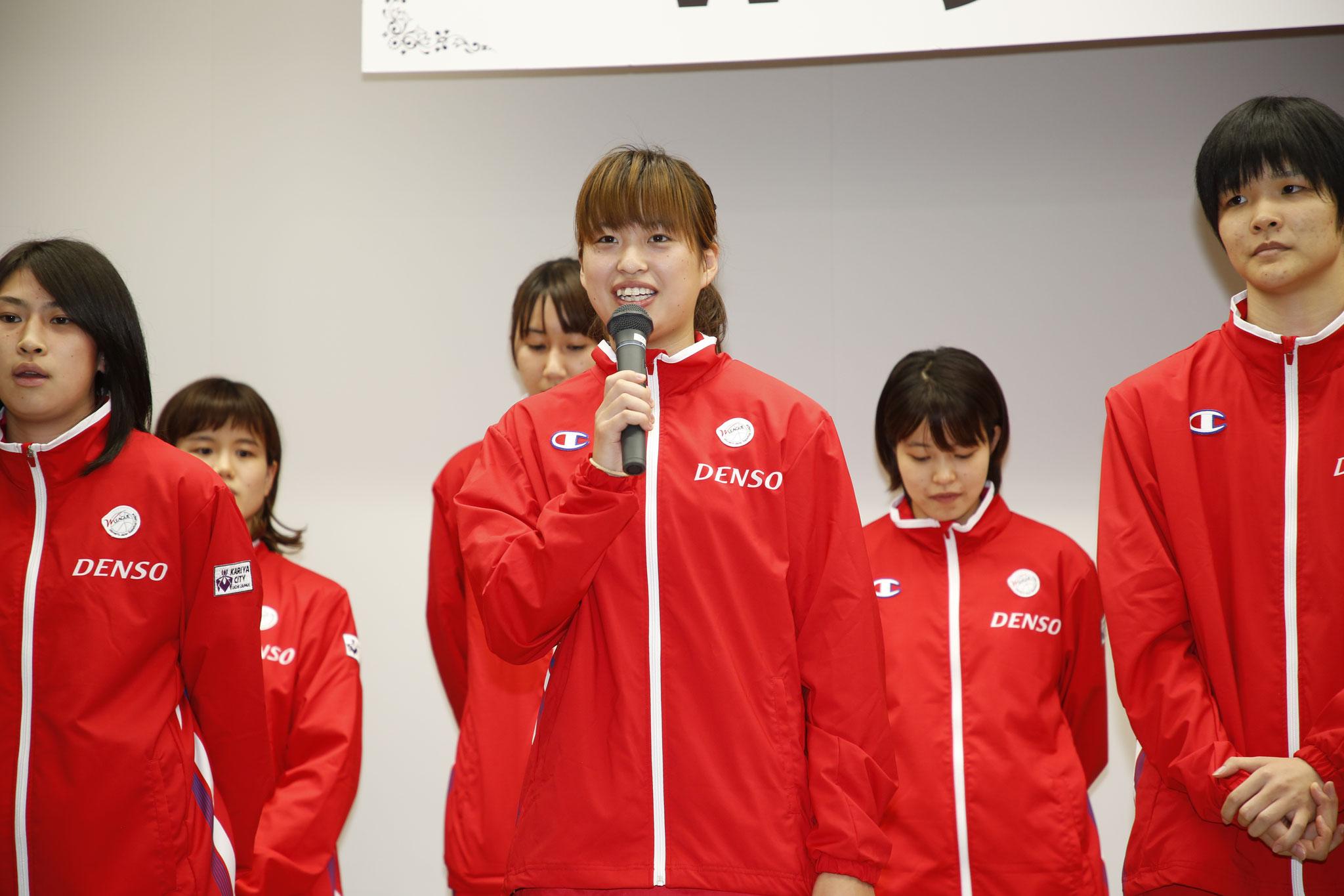 決意表明:粟津選手