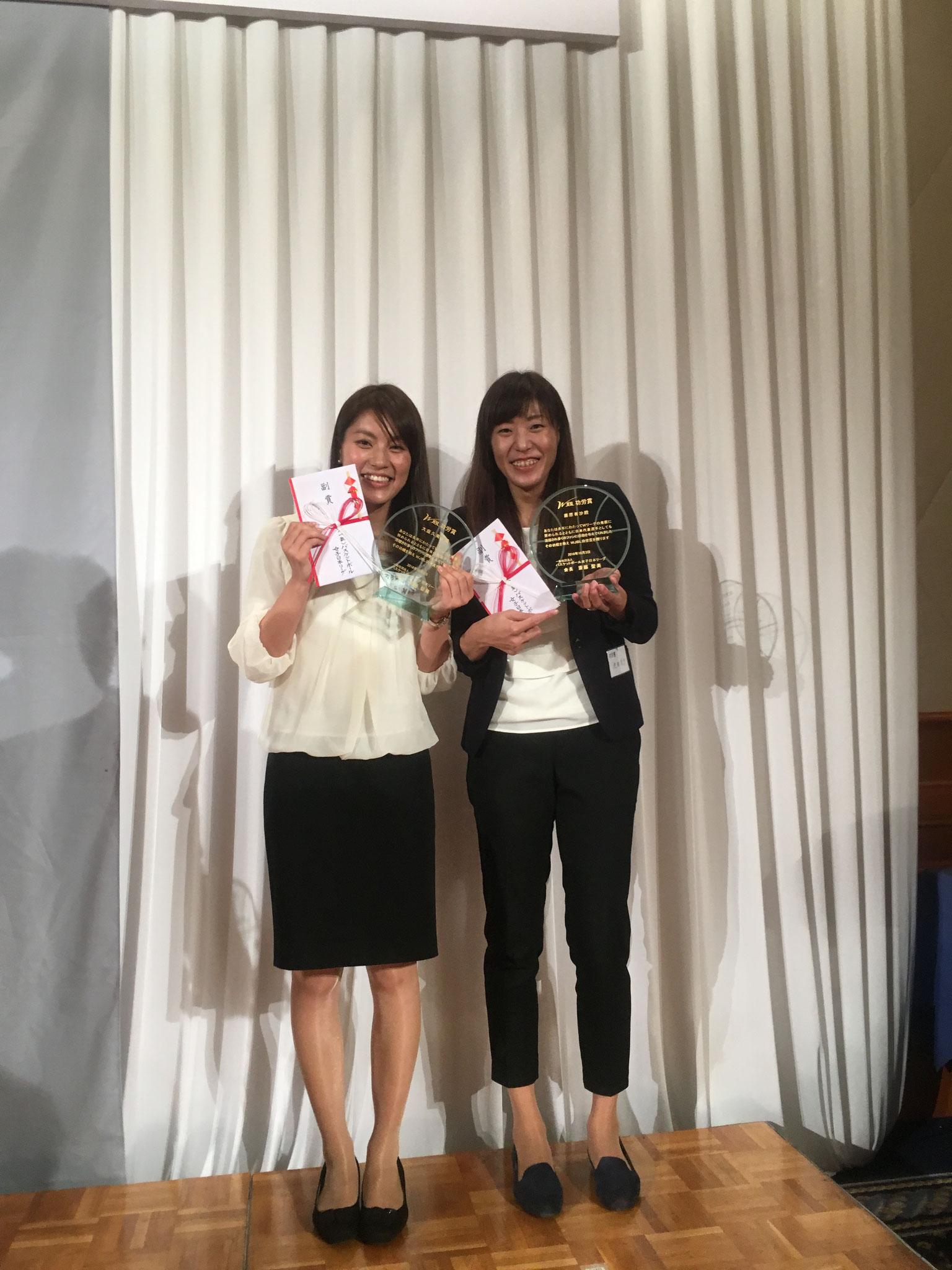 大庭久美子さんと藤原有沙さん