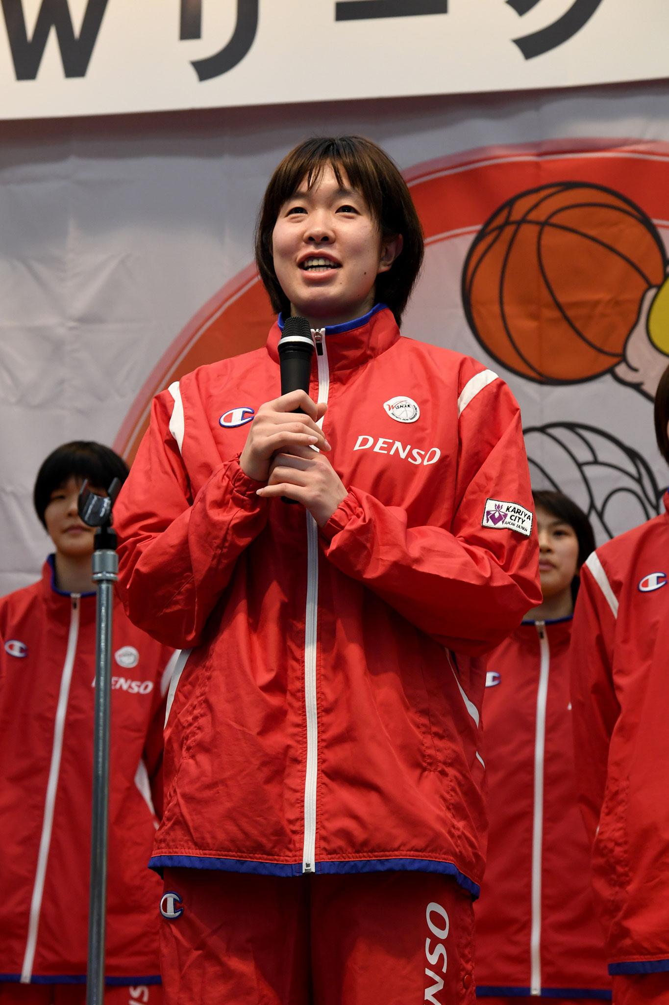 山田選手 決意表明