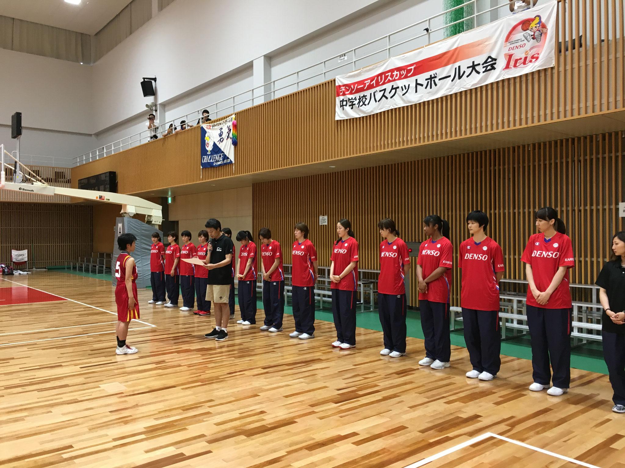 大会MVP「刈谷市立刈谷南中学校 #5脇田実郁選手」賞状授与
