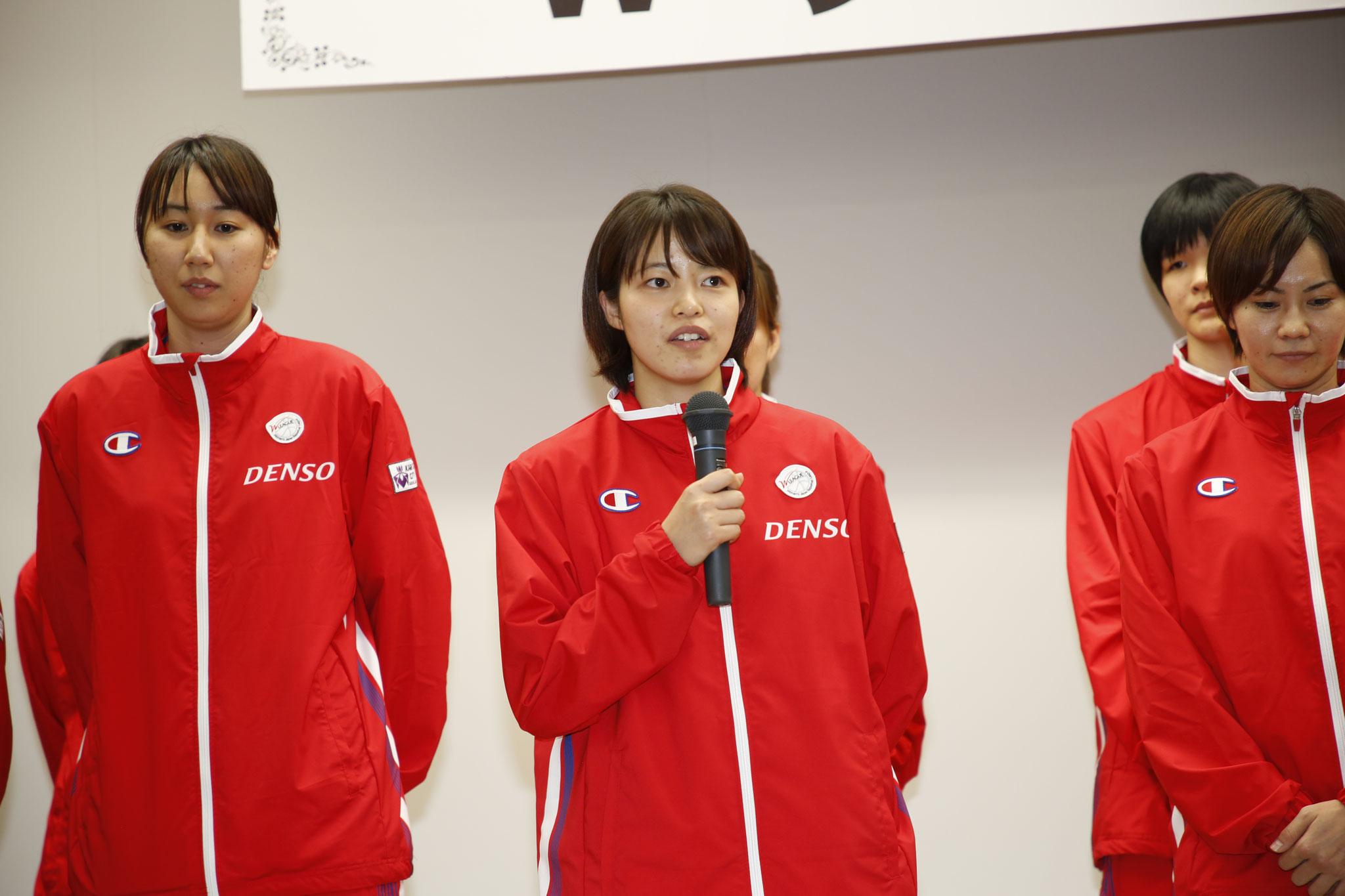 決意表明:稲井選手
