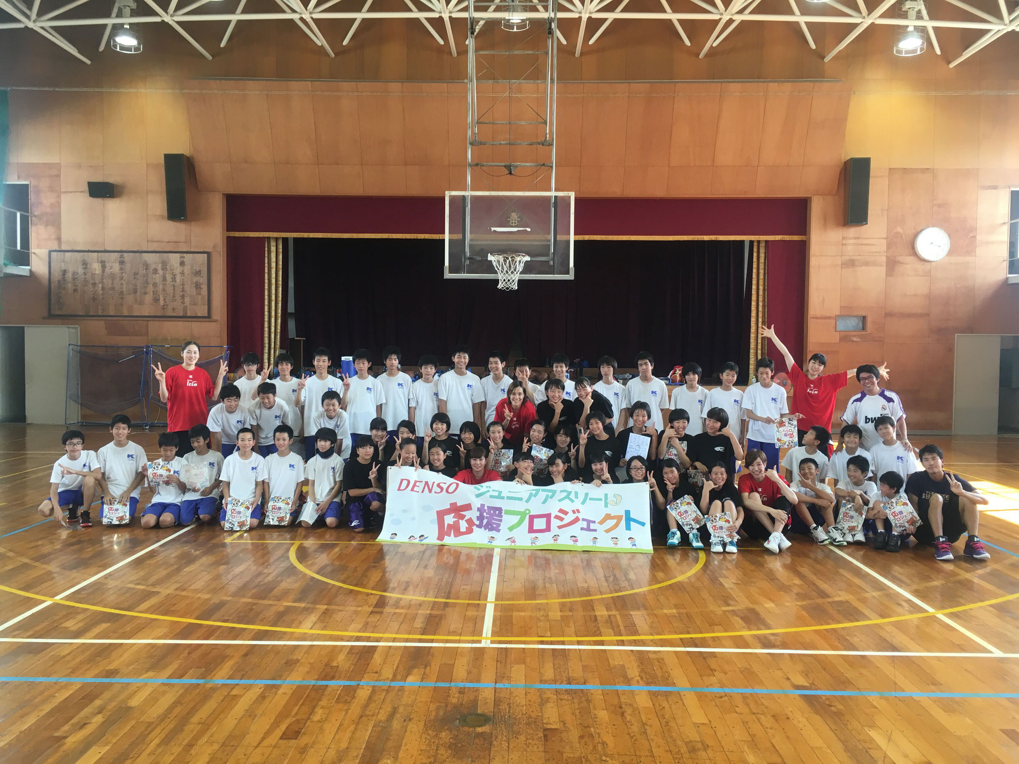 春日井市立高蔵寺中学校