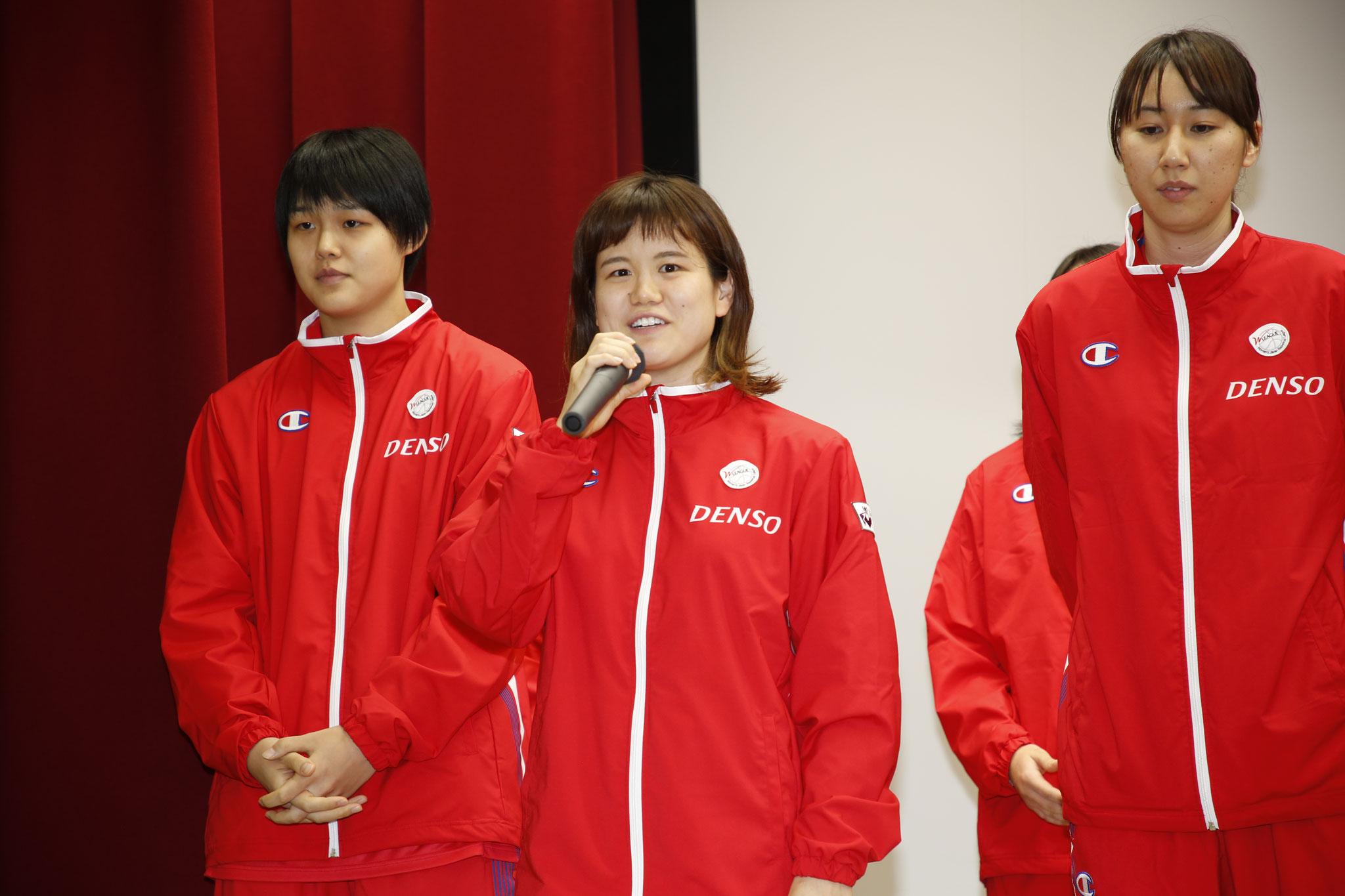 決意表明:田村選手