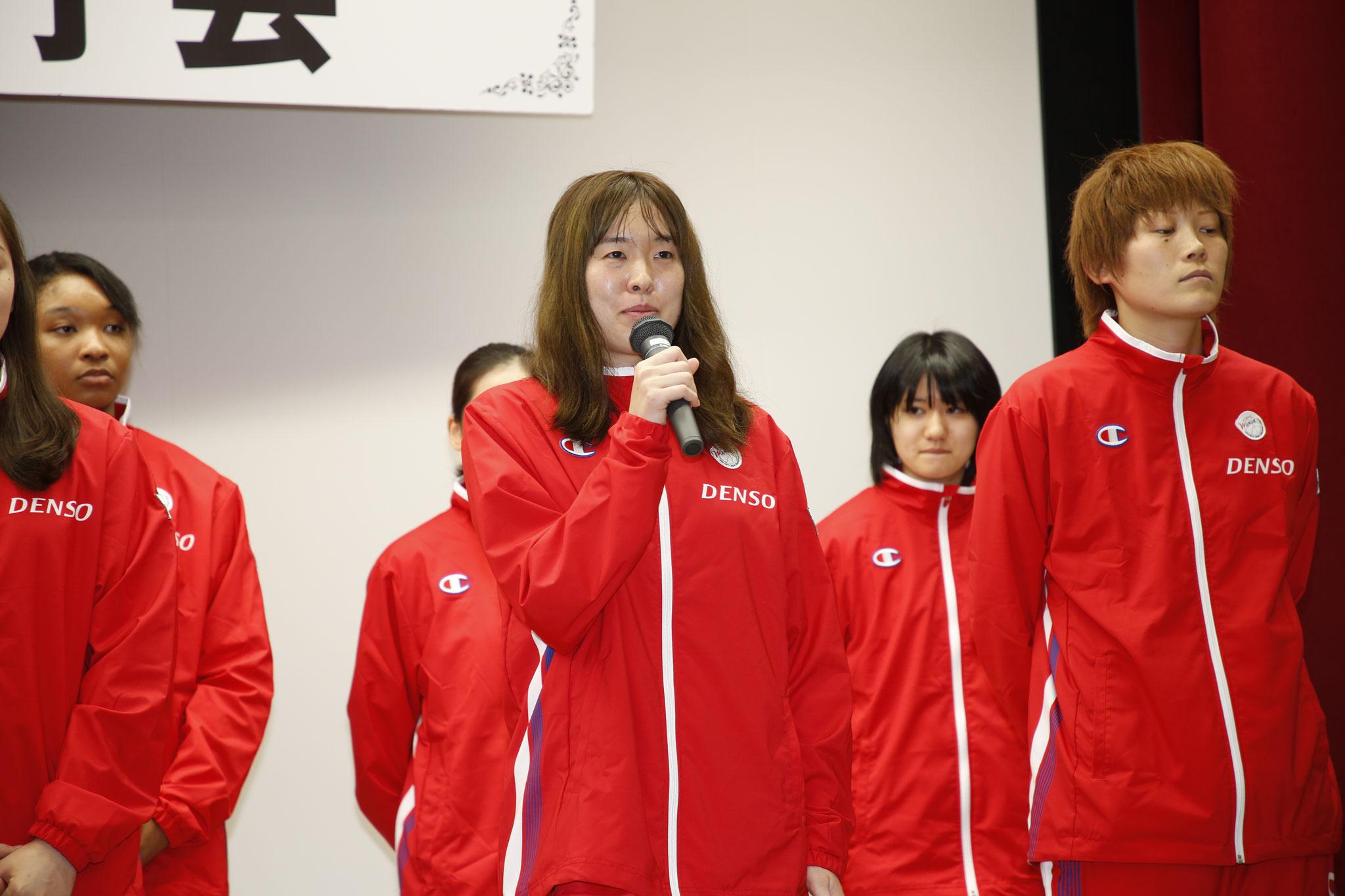 決意表明:山田選手