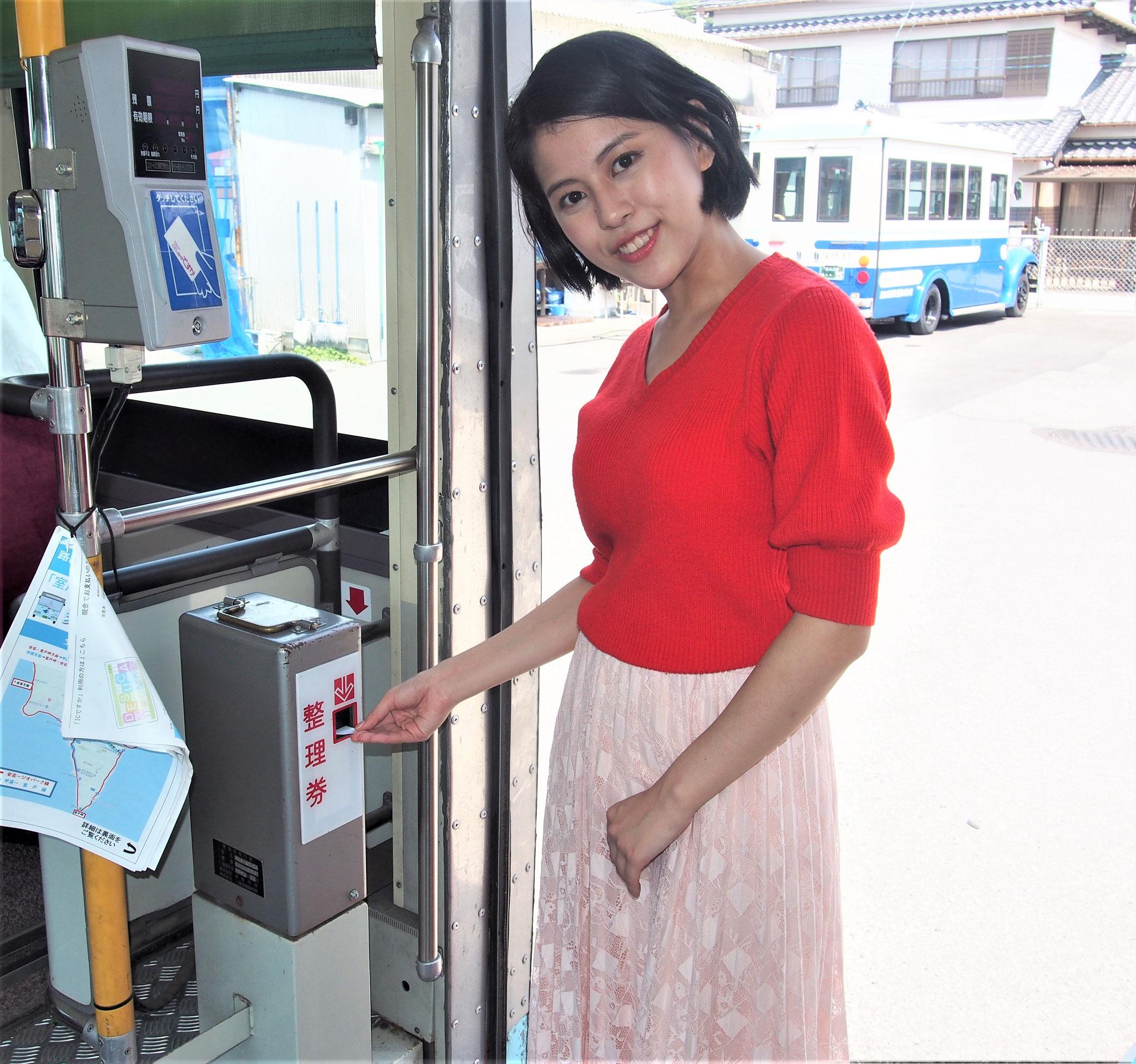 現金でお支払いの方は、整理券をお取りください。