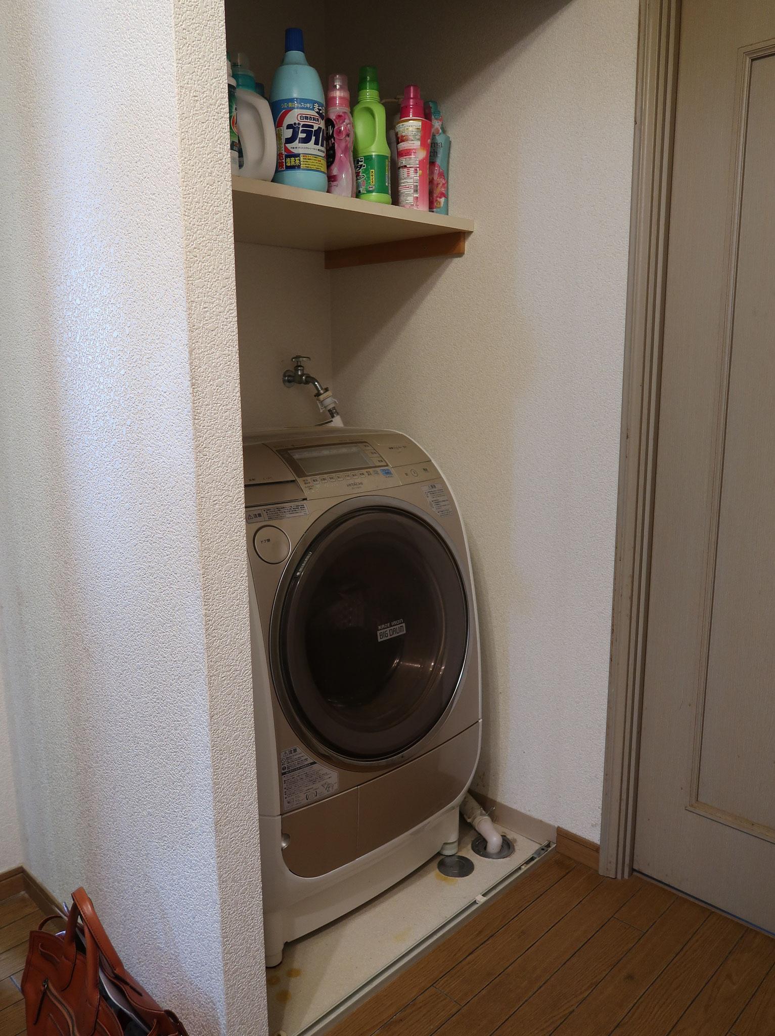 Before 洗濯コーナー