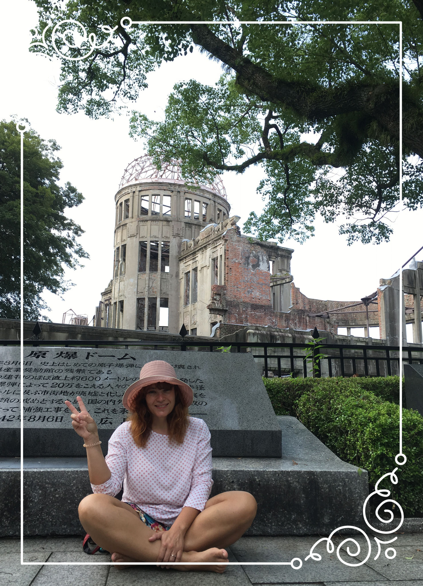 Hiroshima (Photo by Benjamin)