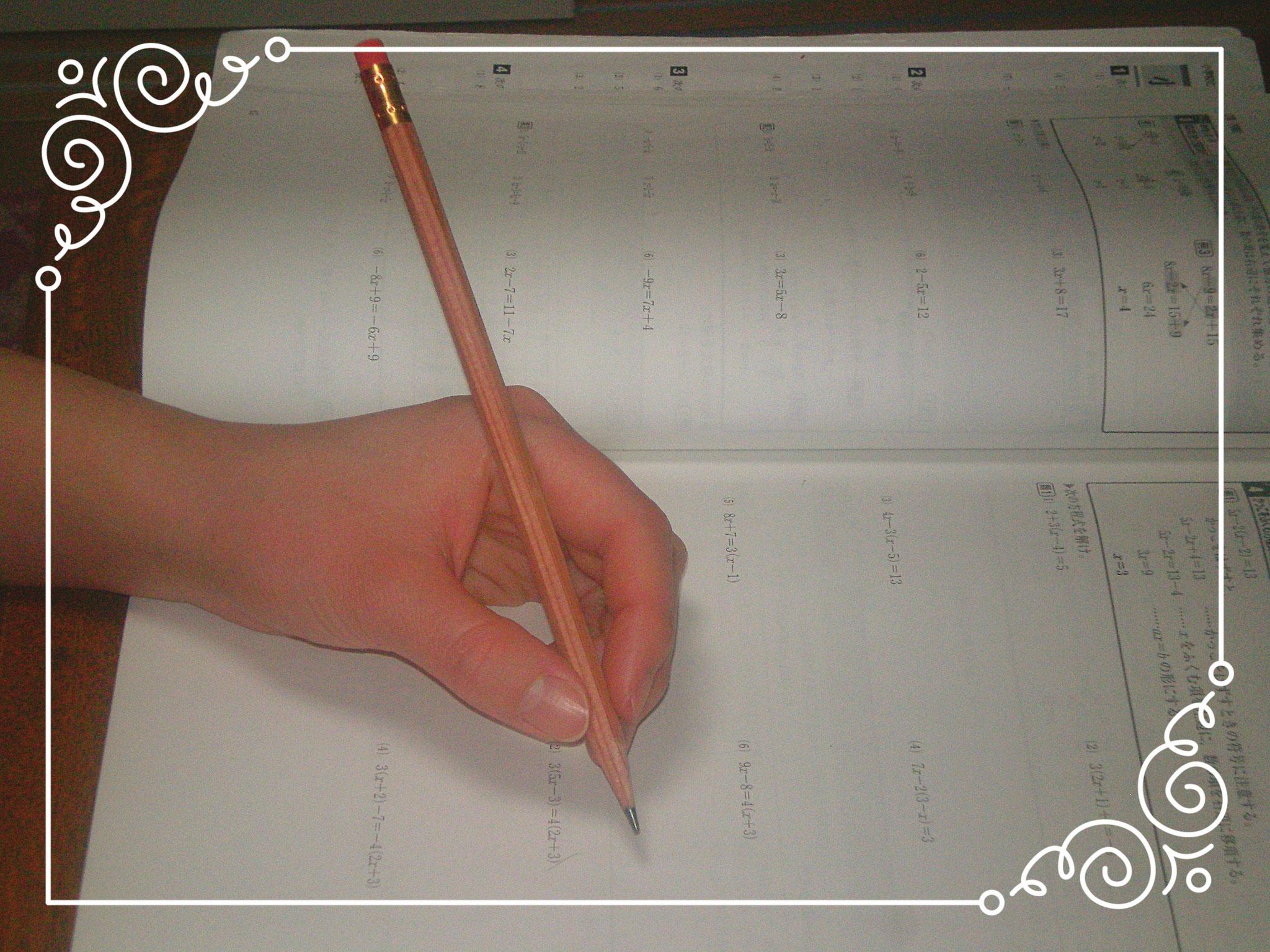 期末テスト、お疲れさまでした!
