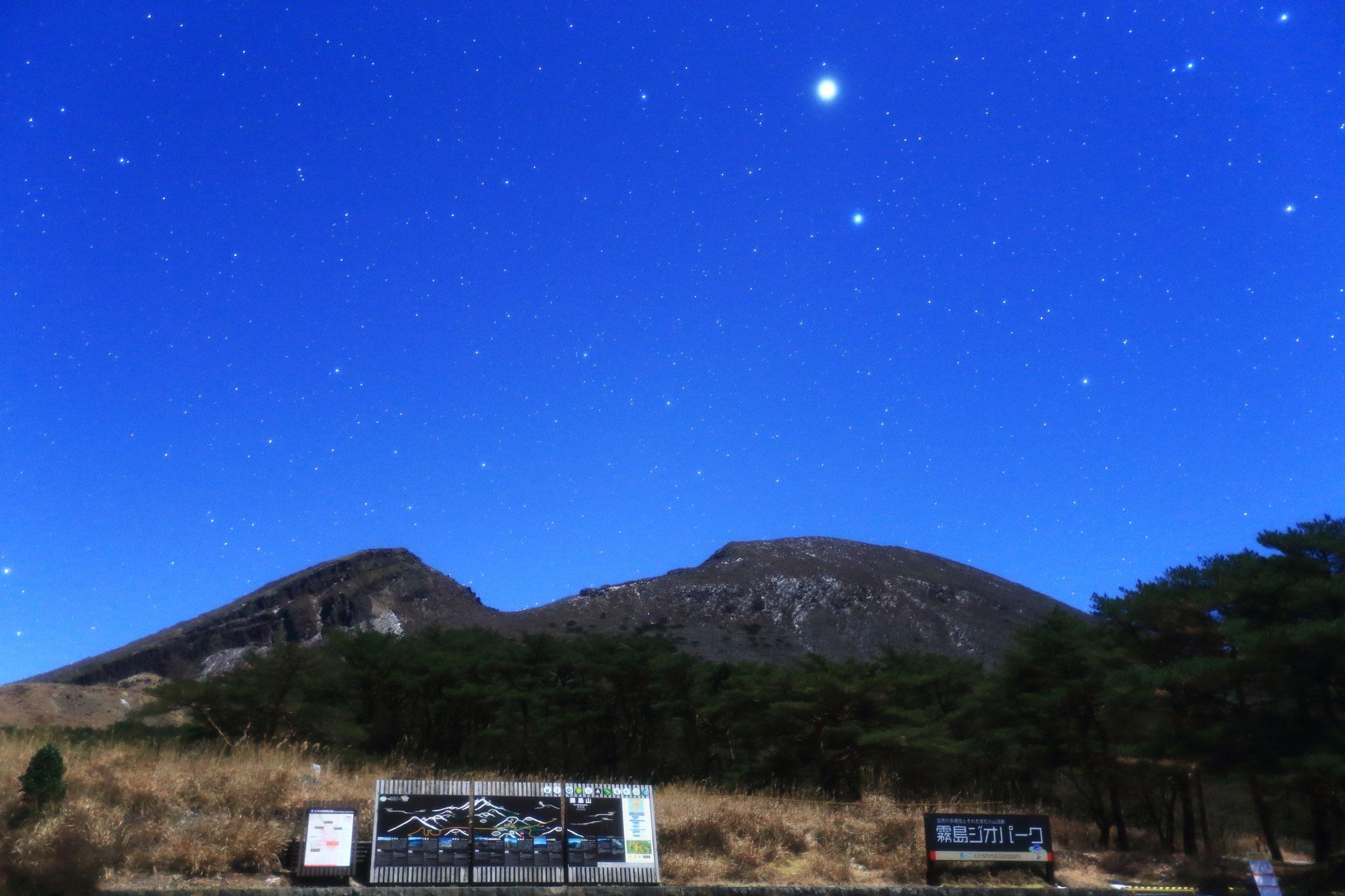 えびの高原の韓国岳と星空