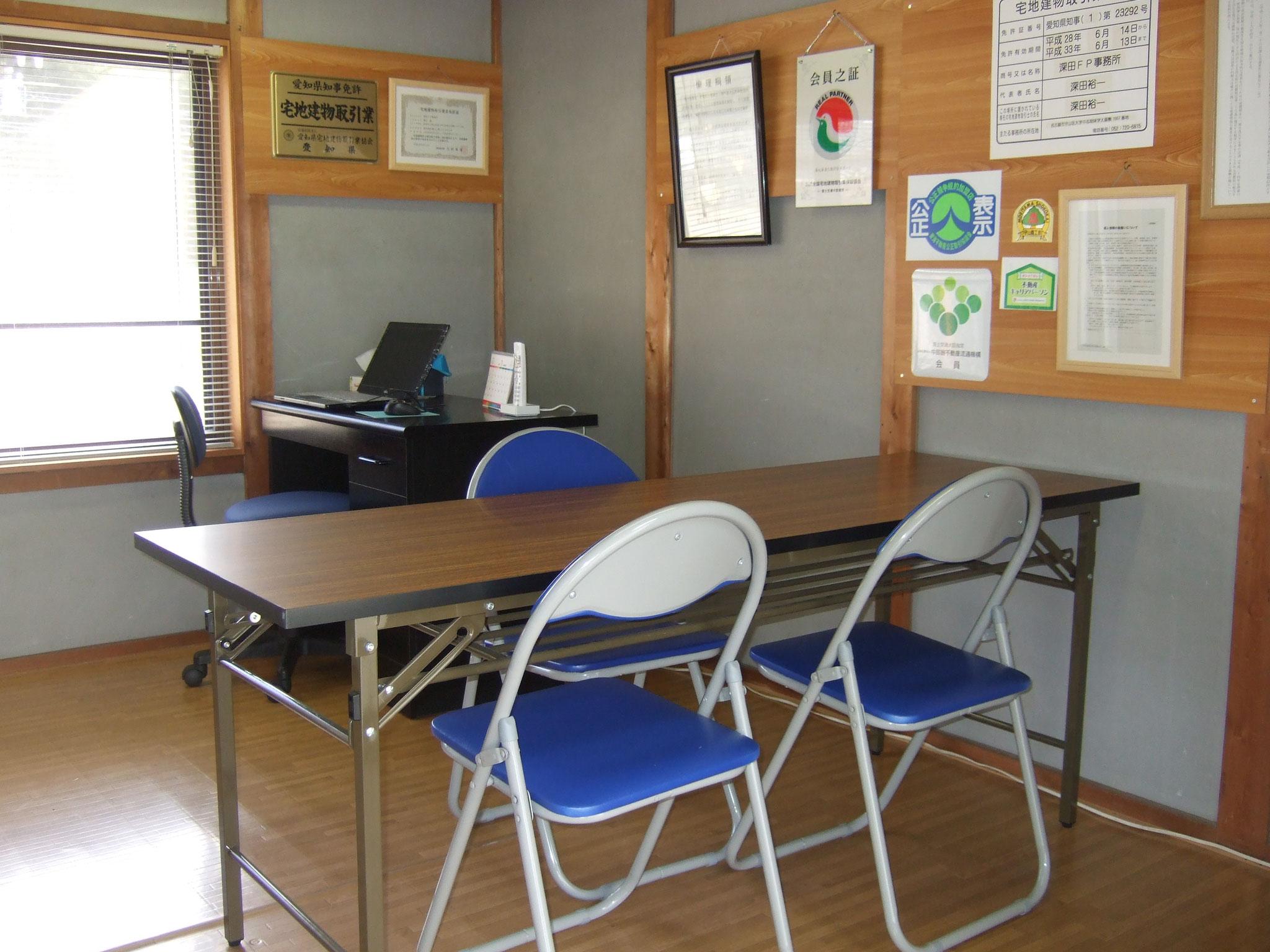 事務所内部