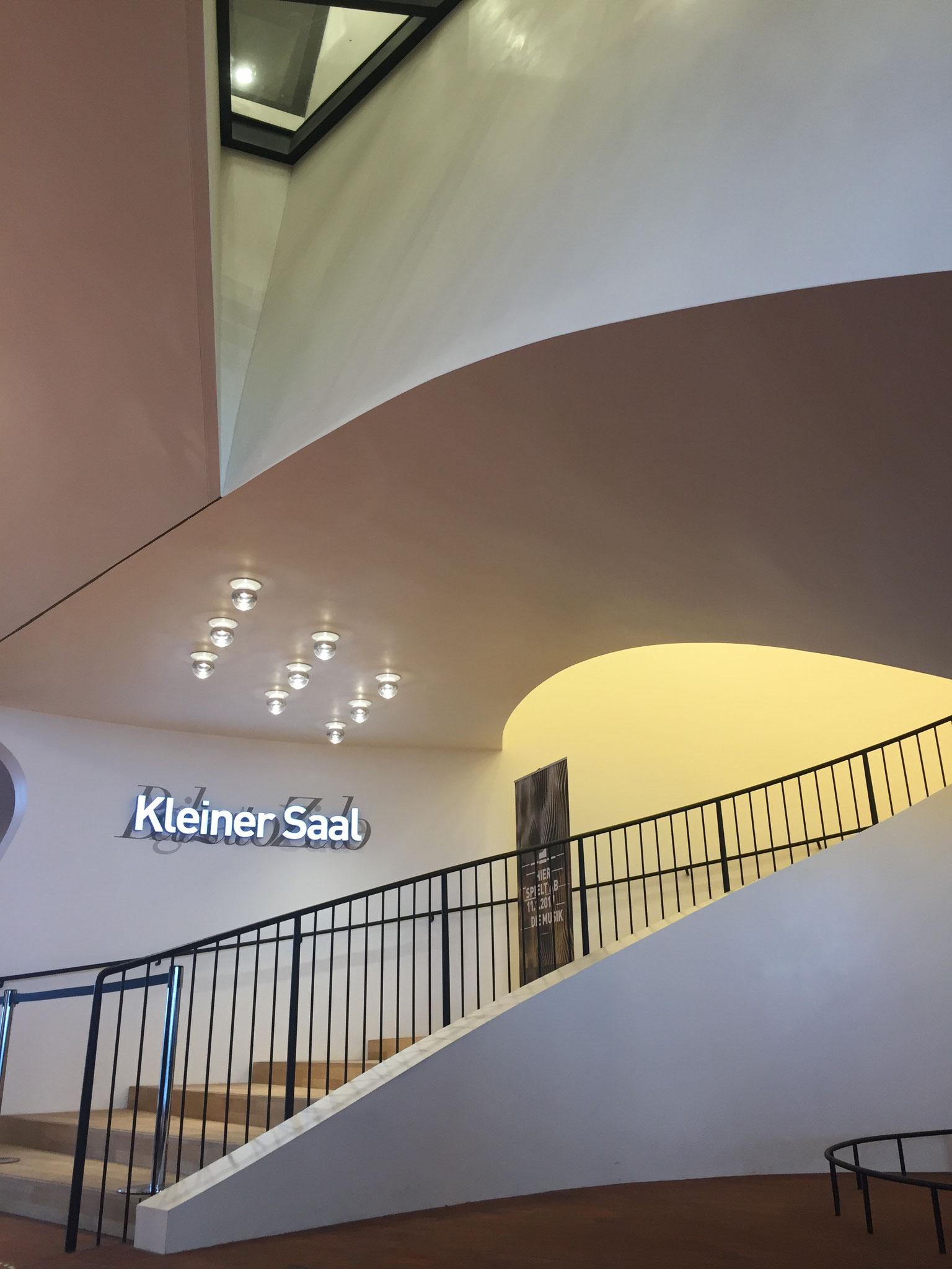 Die Innen-Plaza
