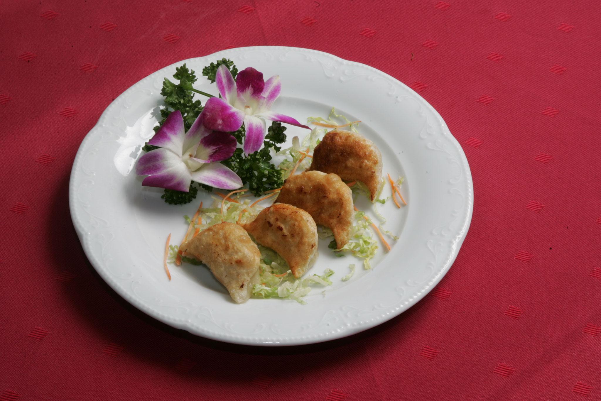 Wor-Tip (Panfried Pork Dumpling)