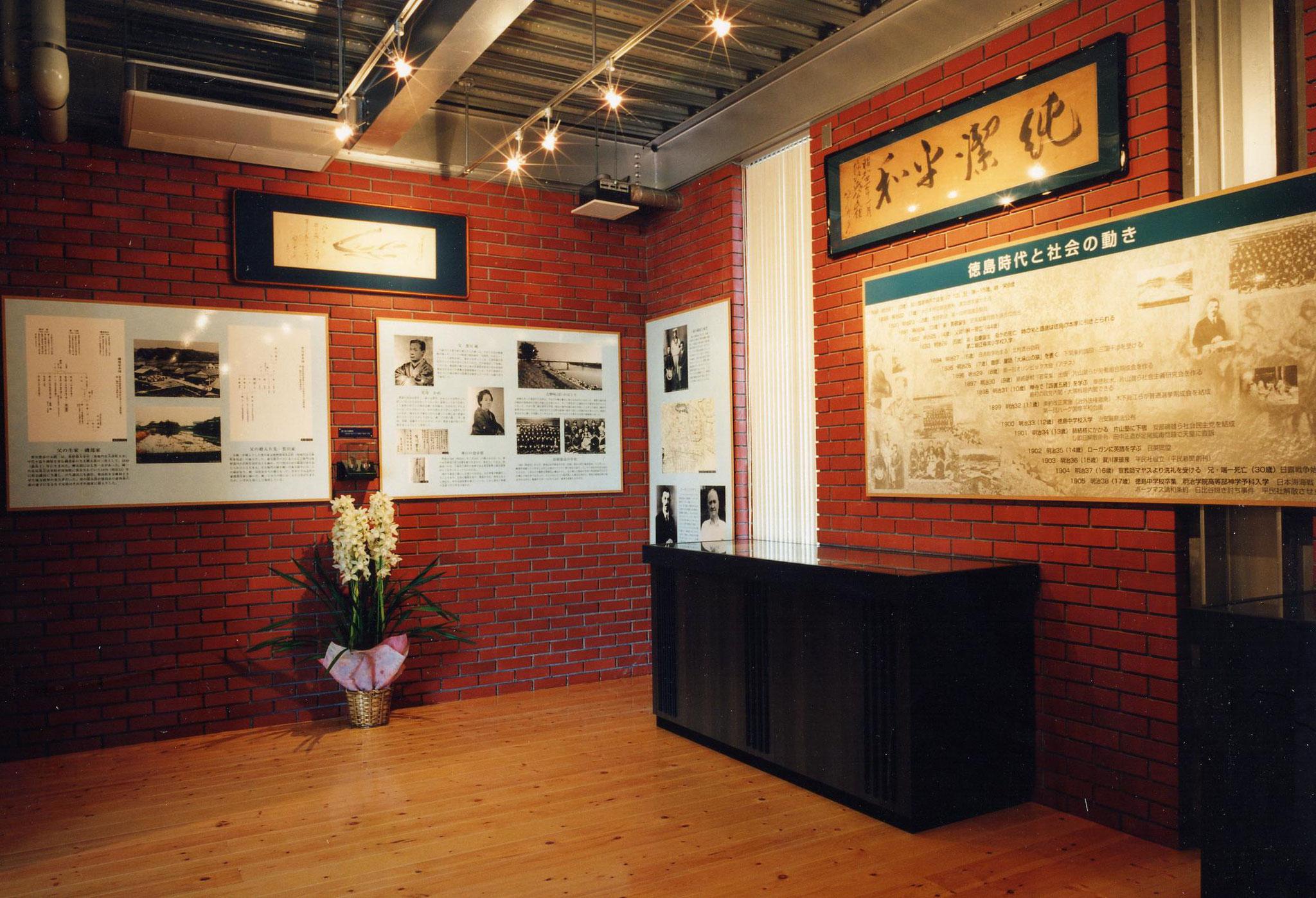 1階 第1展示室