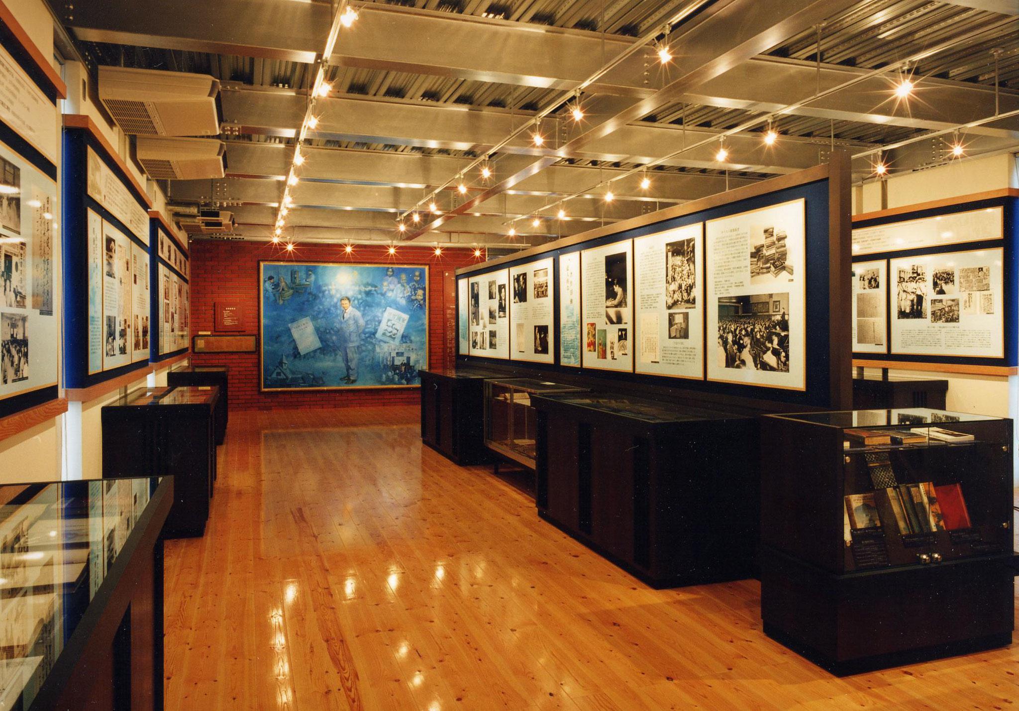 1階 第2展示室