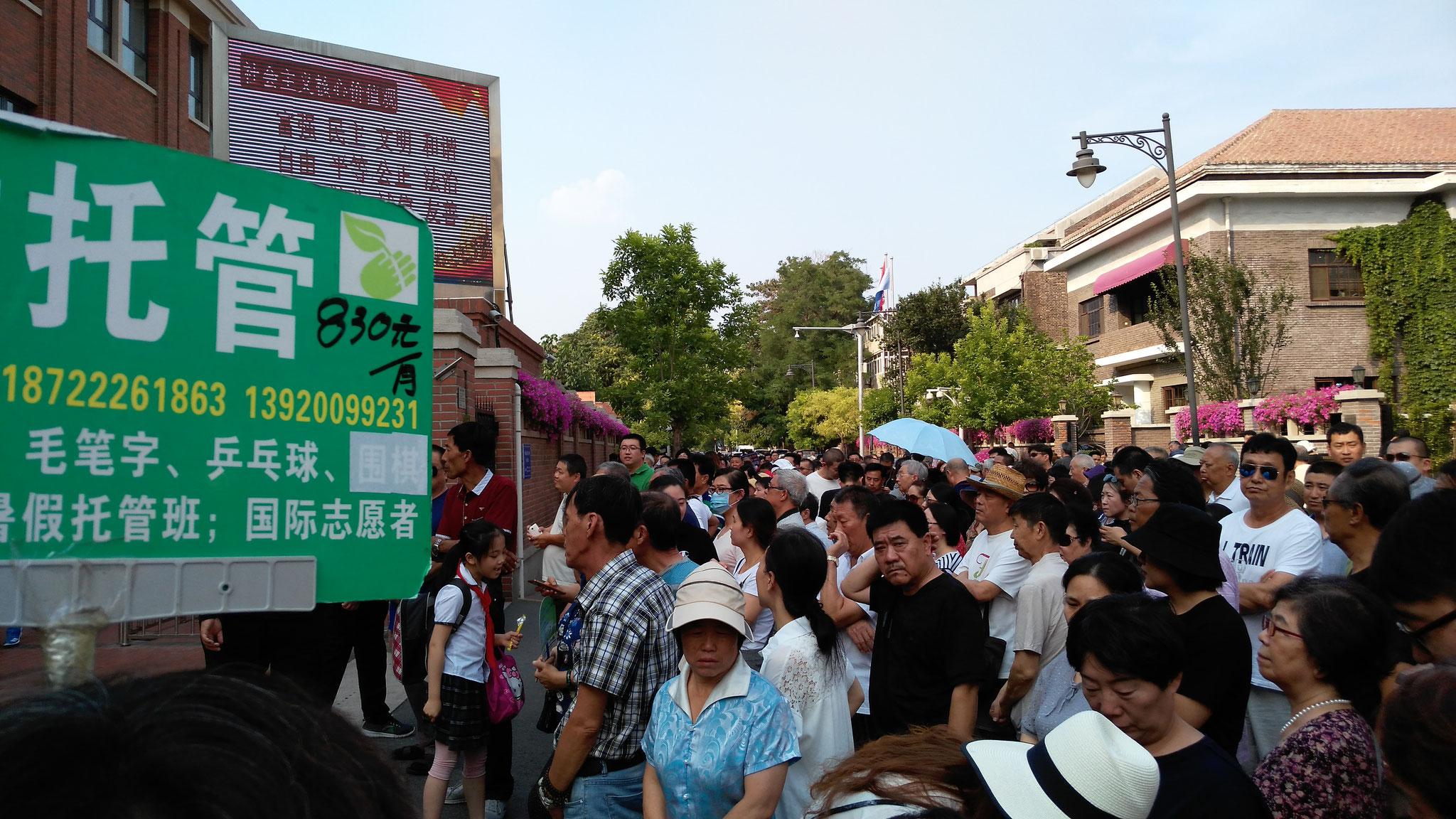 Sortie des classes à Tianjin (Chine)