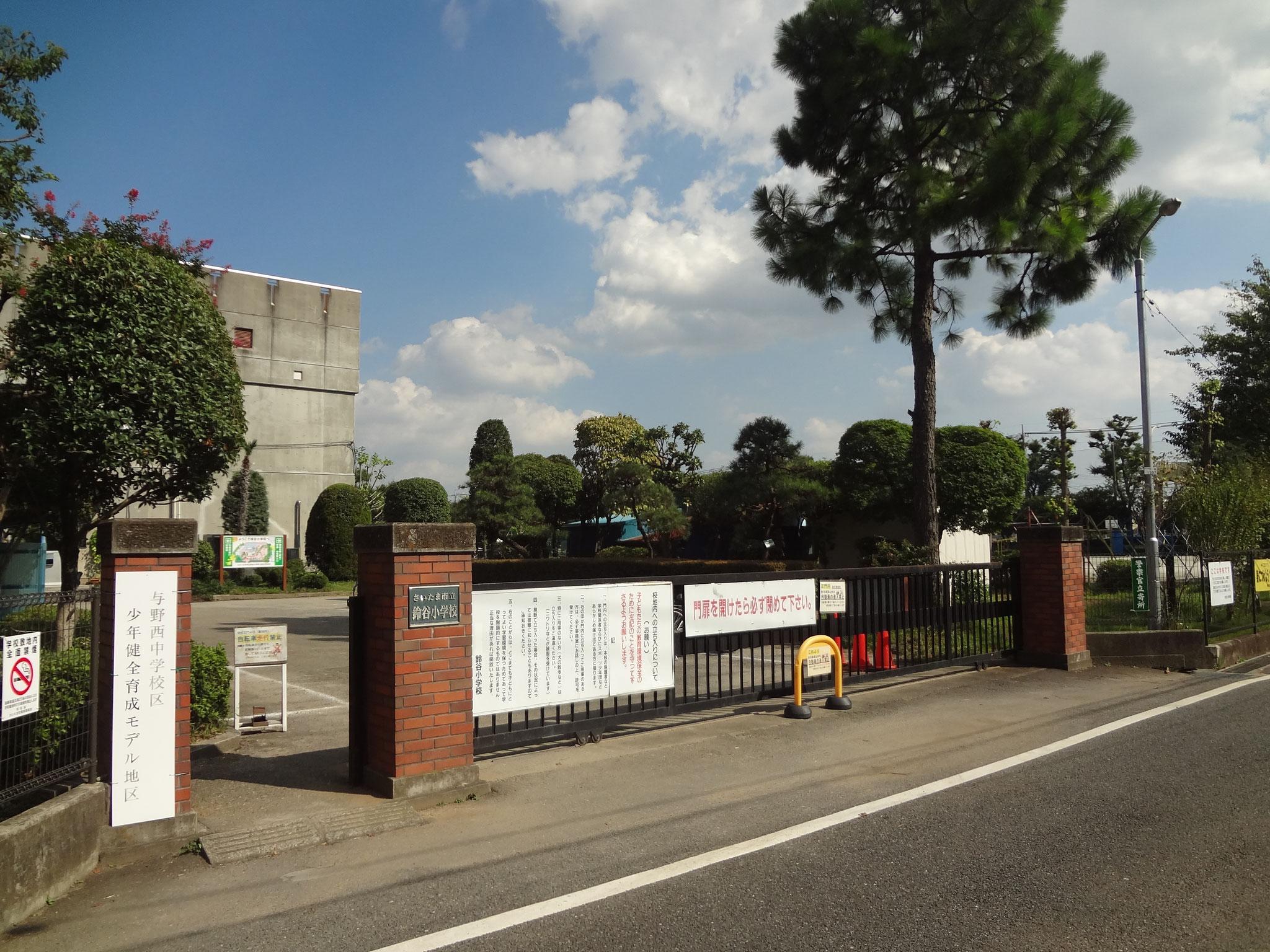 鈴谷小学校 徒歩14分