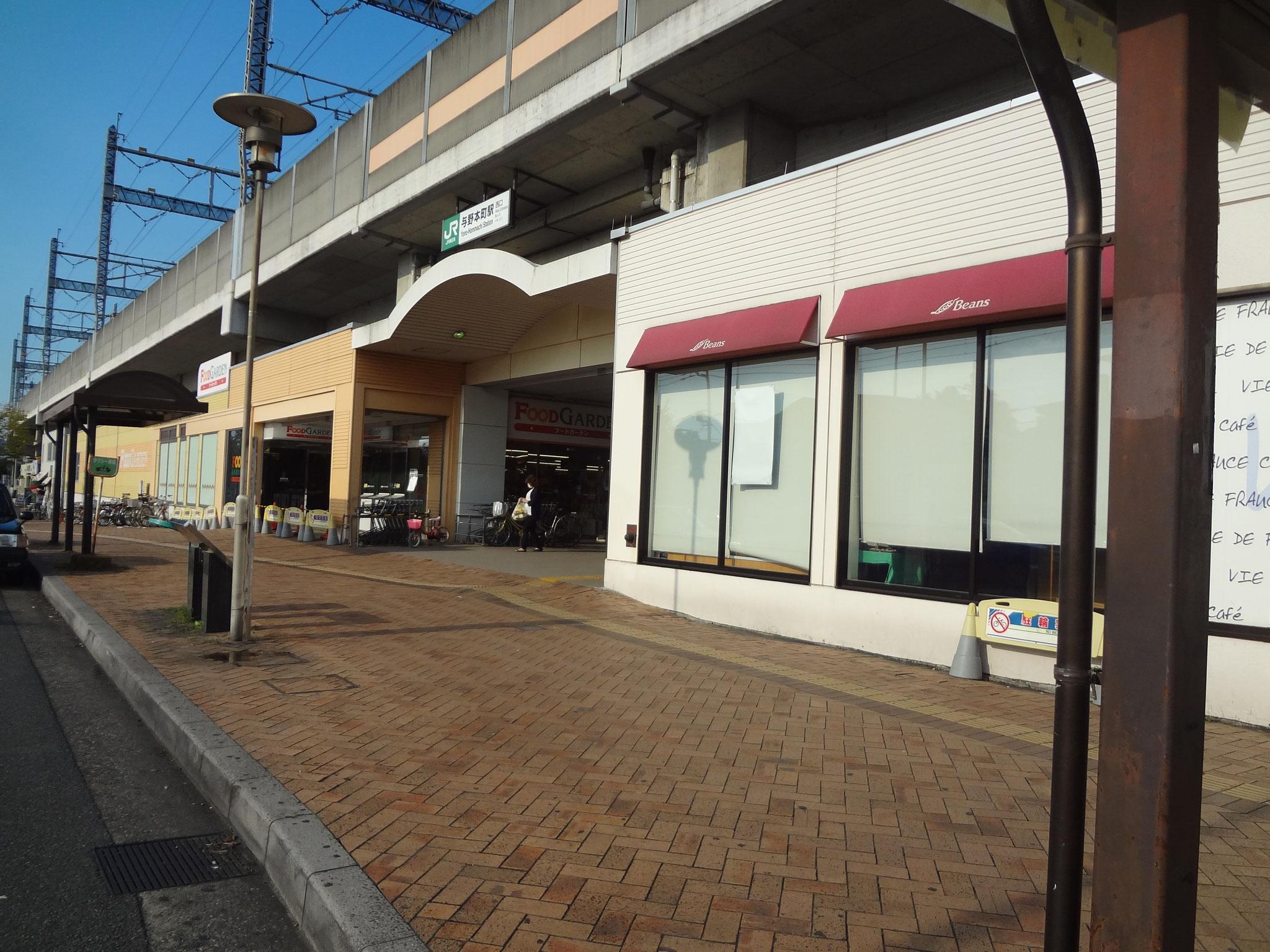JR埼京線「与野本町」駅・与野フード 徒歩9分
