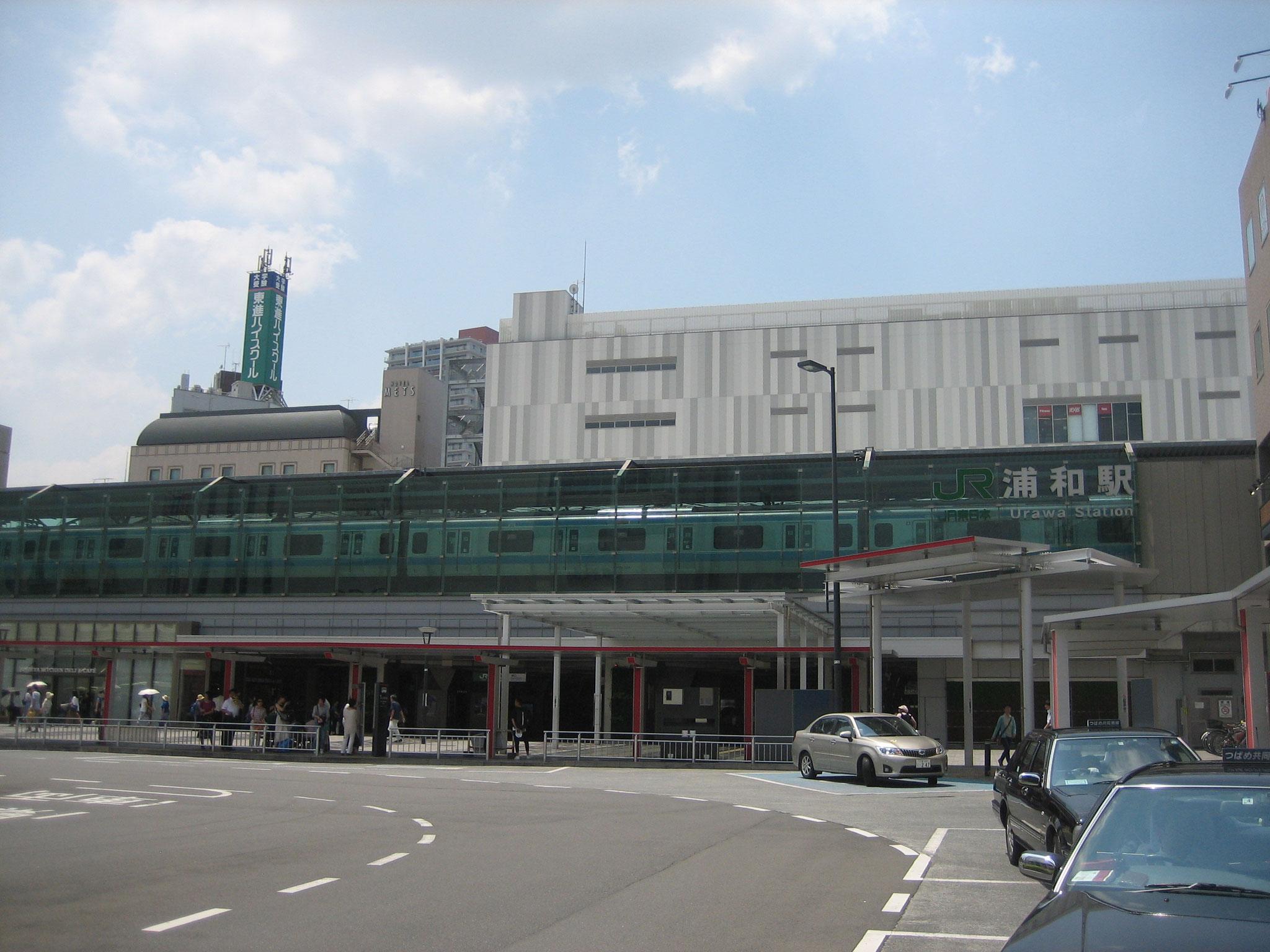 JR『浦和』駅東口ロータリー