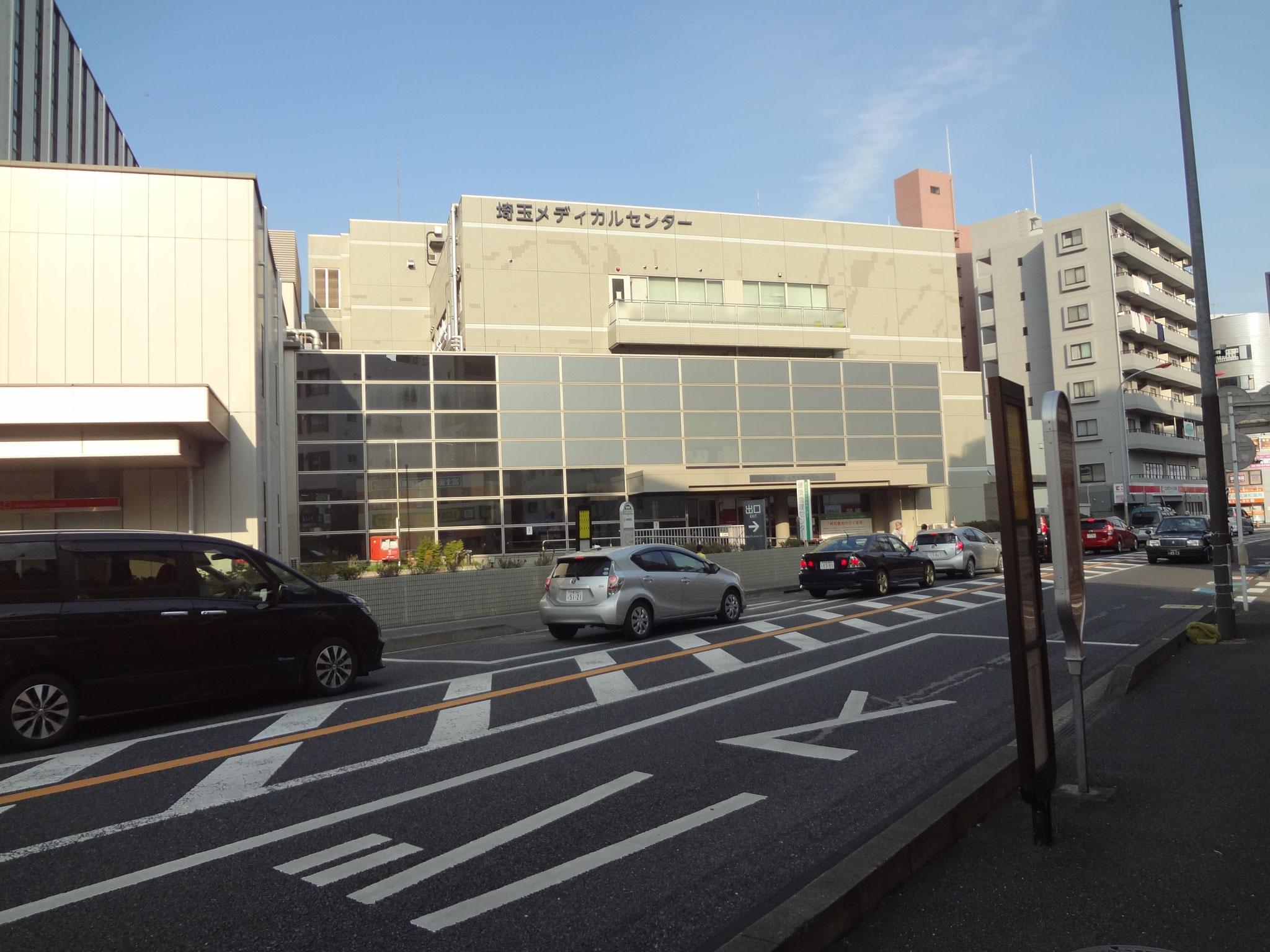 さいたまメディカルセンター 2.7km