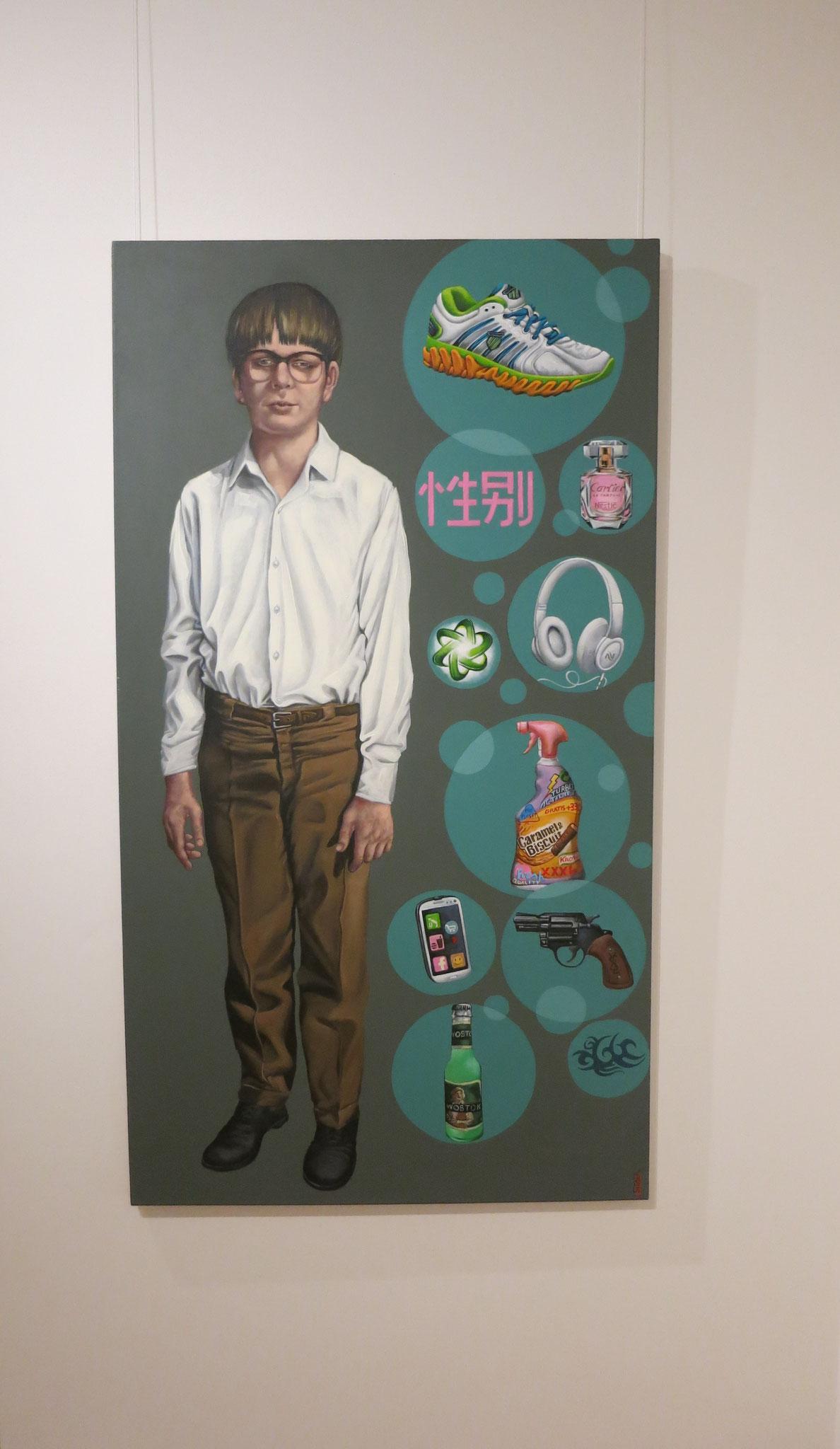 Galerie Richter , 2016