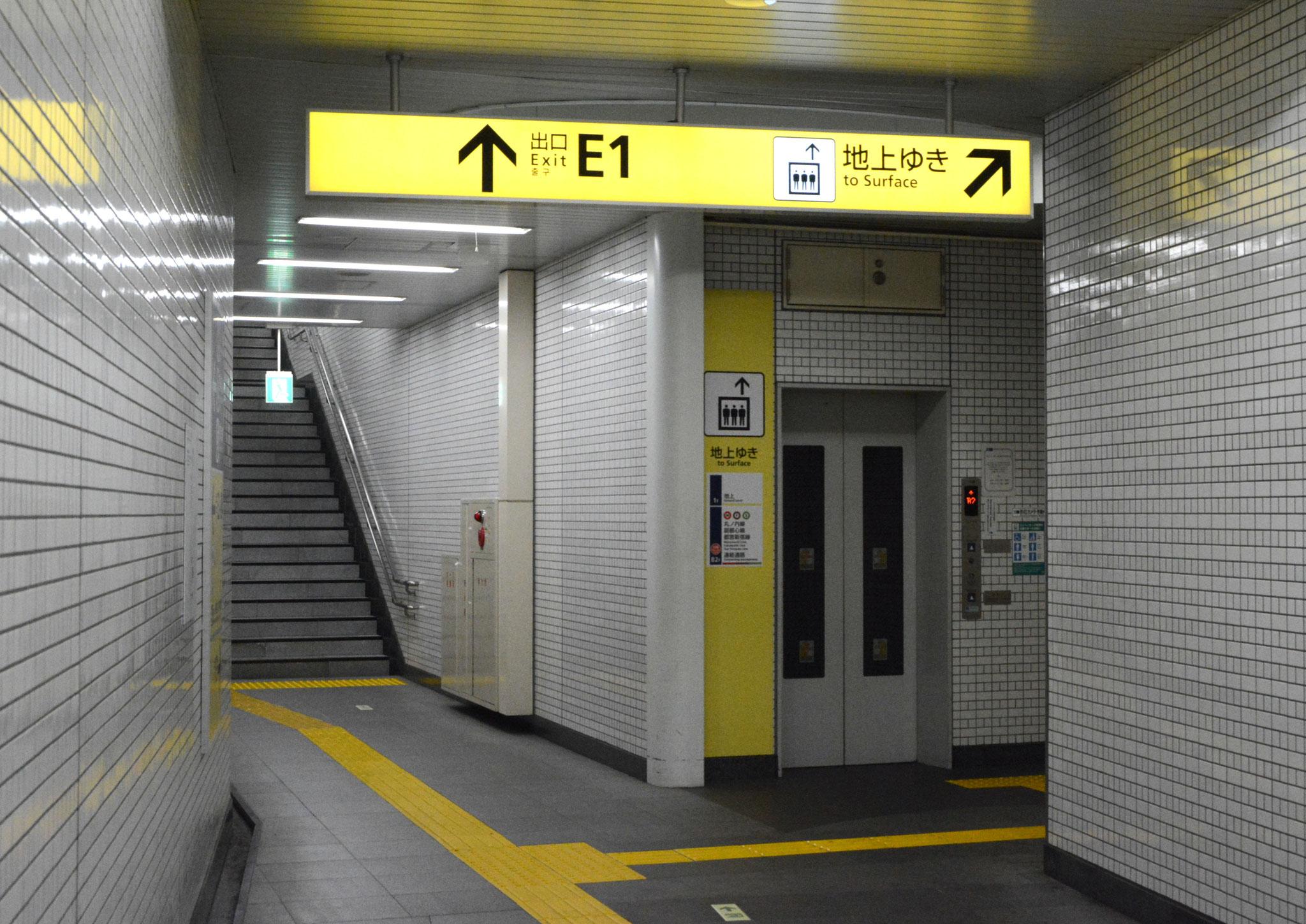 →⑦突き当たりのエレベーターで地上に昇ります