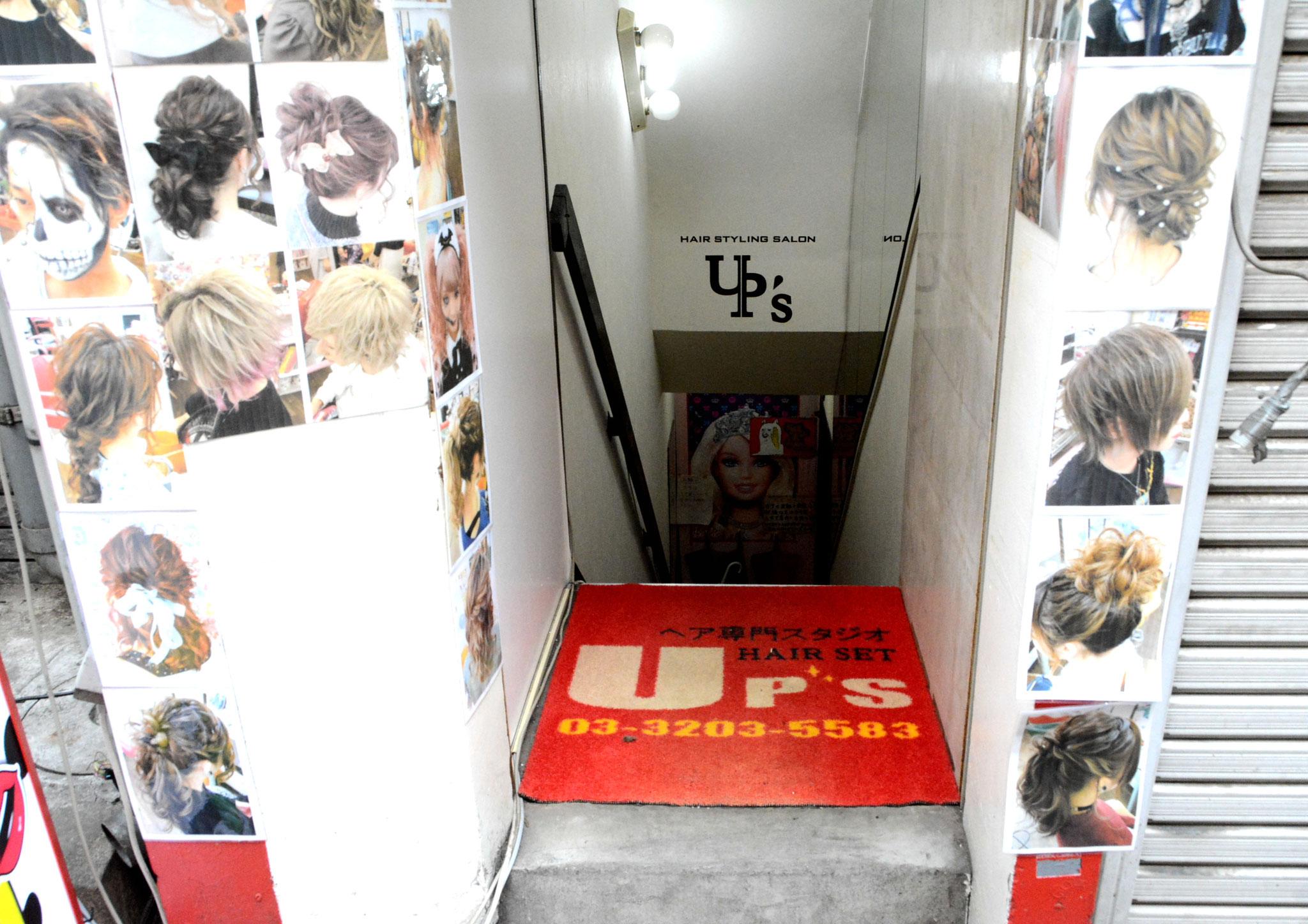 →⑧【UP's】に到着!店舗は地下1階