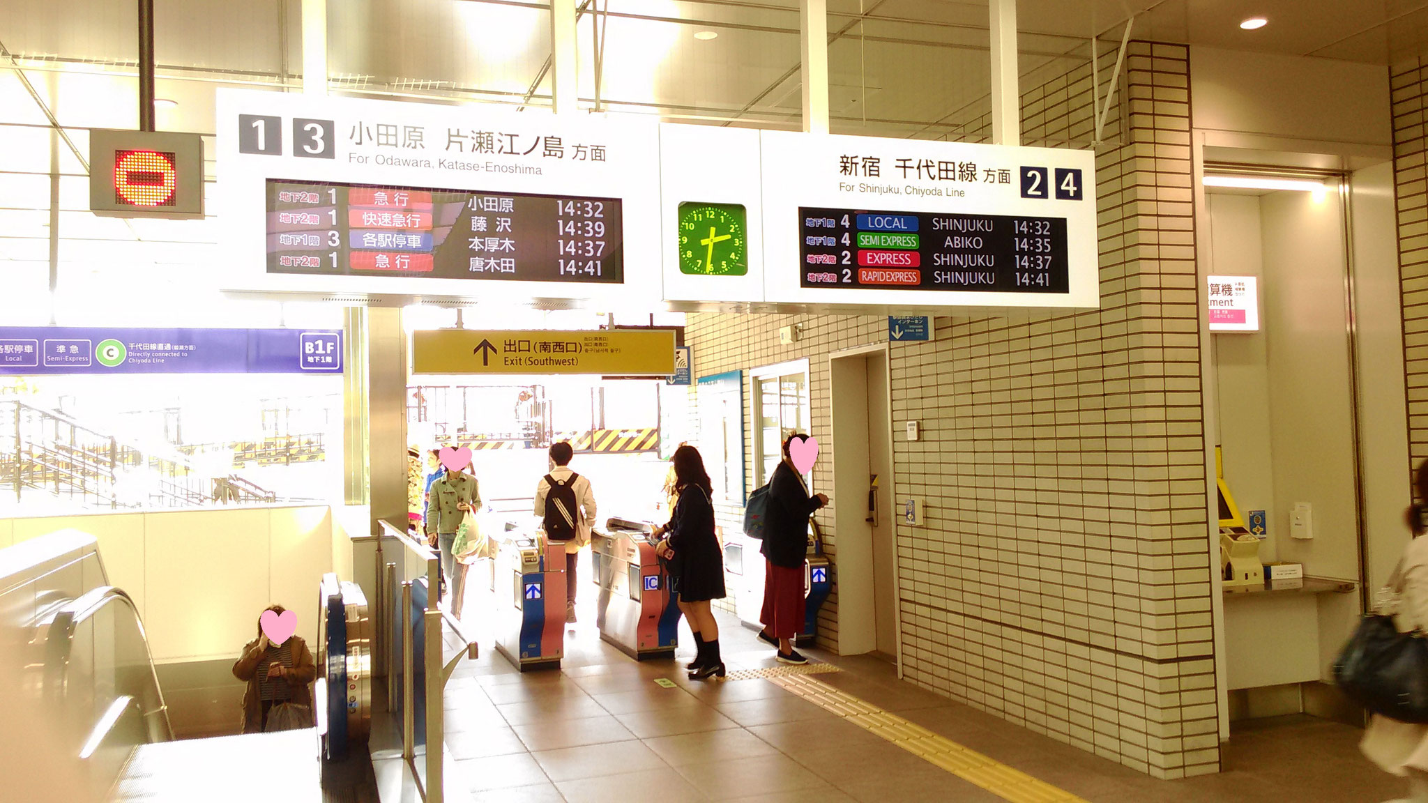 下北沢駅 南西口改札を出たら、すぐ左へ曲がります
