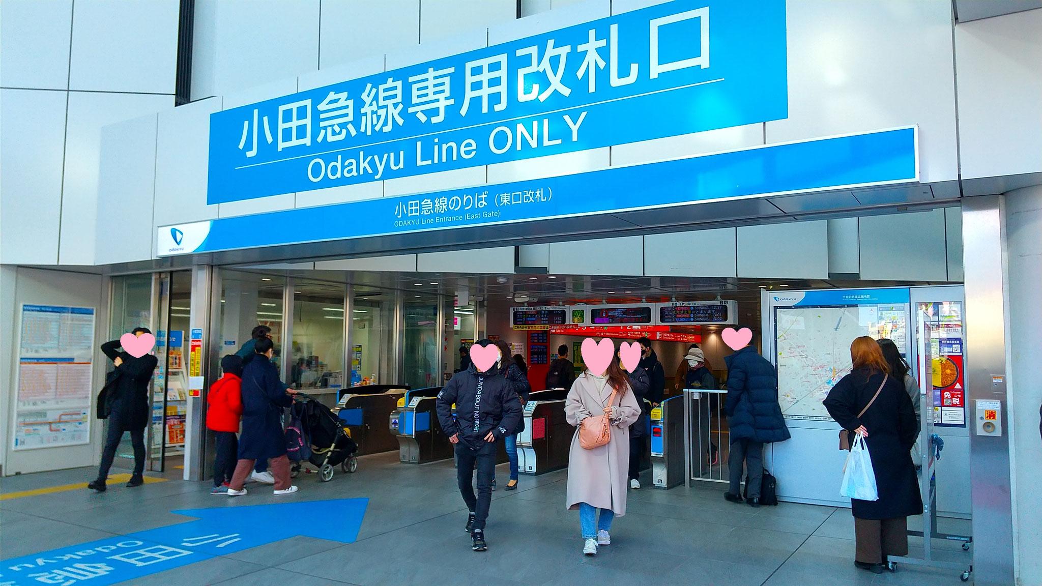 小田急線東口または