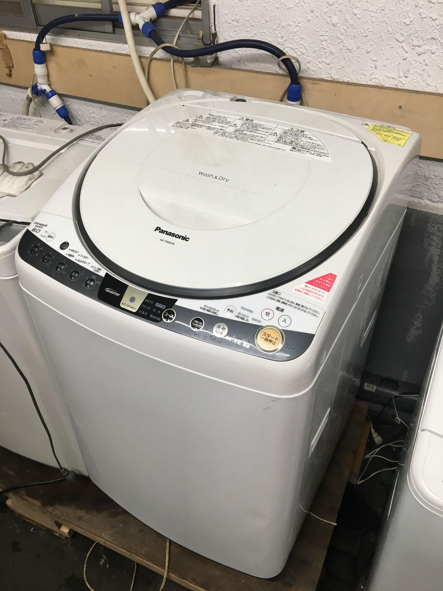 パナソニック8㎏乾燥付き洗濯機