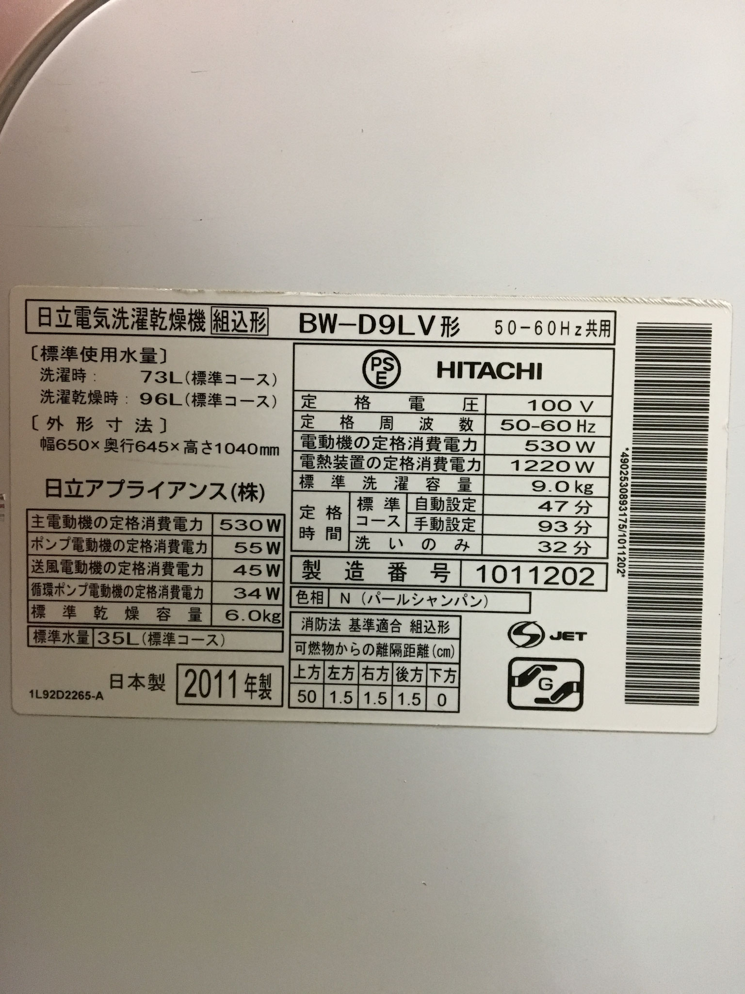 BW-D9LV