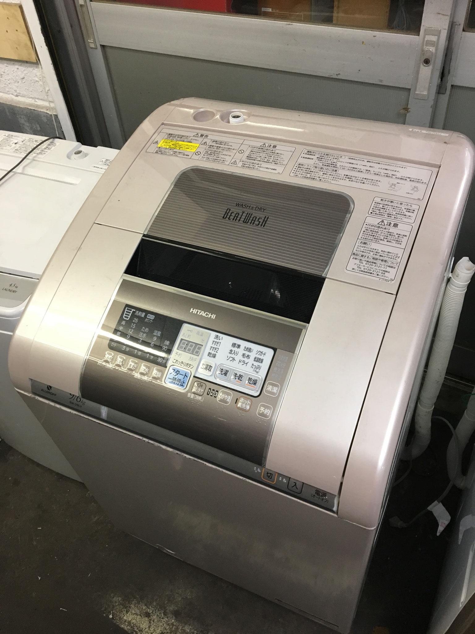 日立9㎏洗濯機