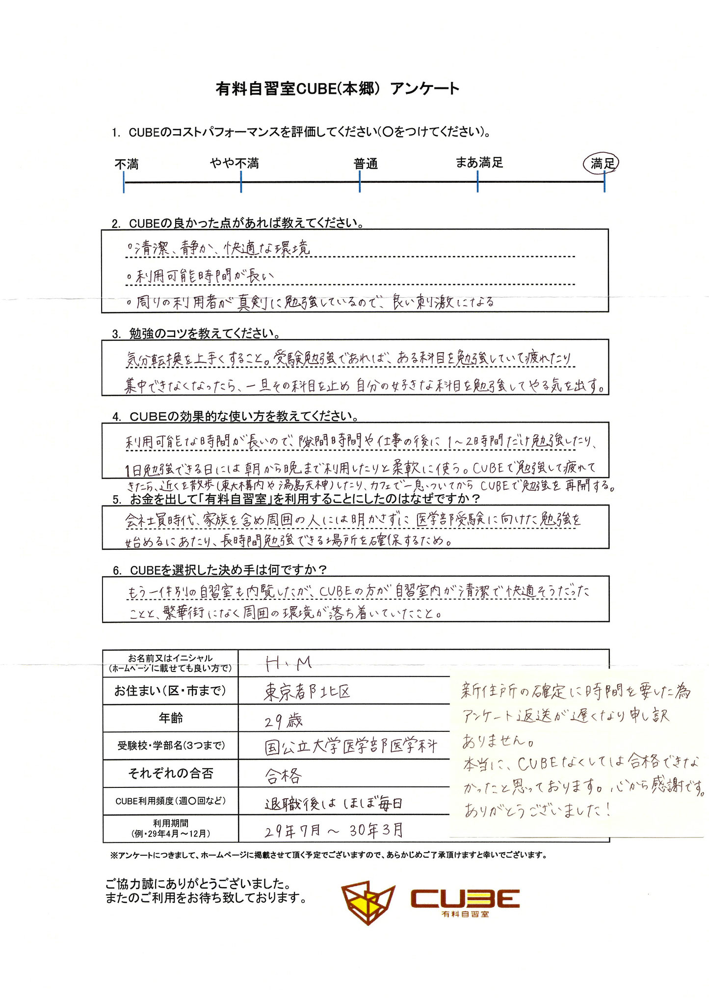 Images of 利用者:41 - Japanese...