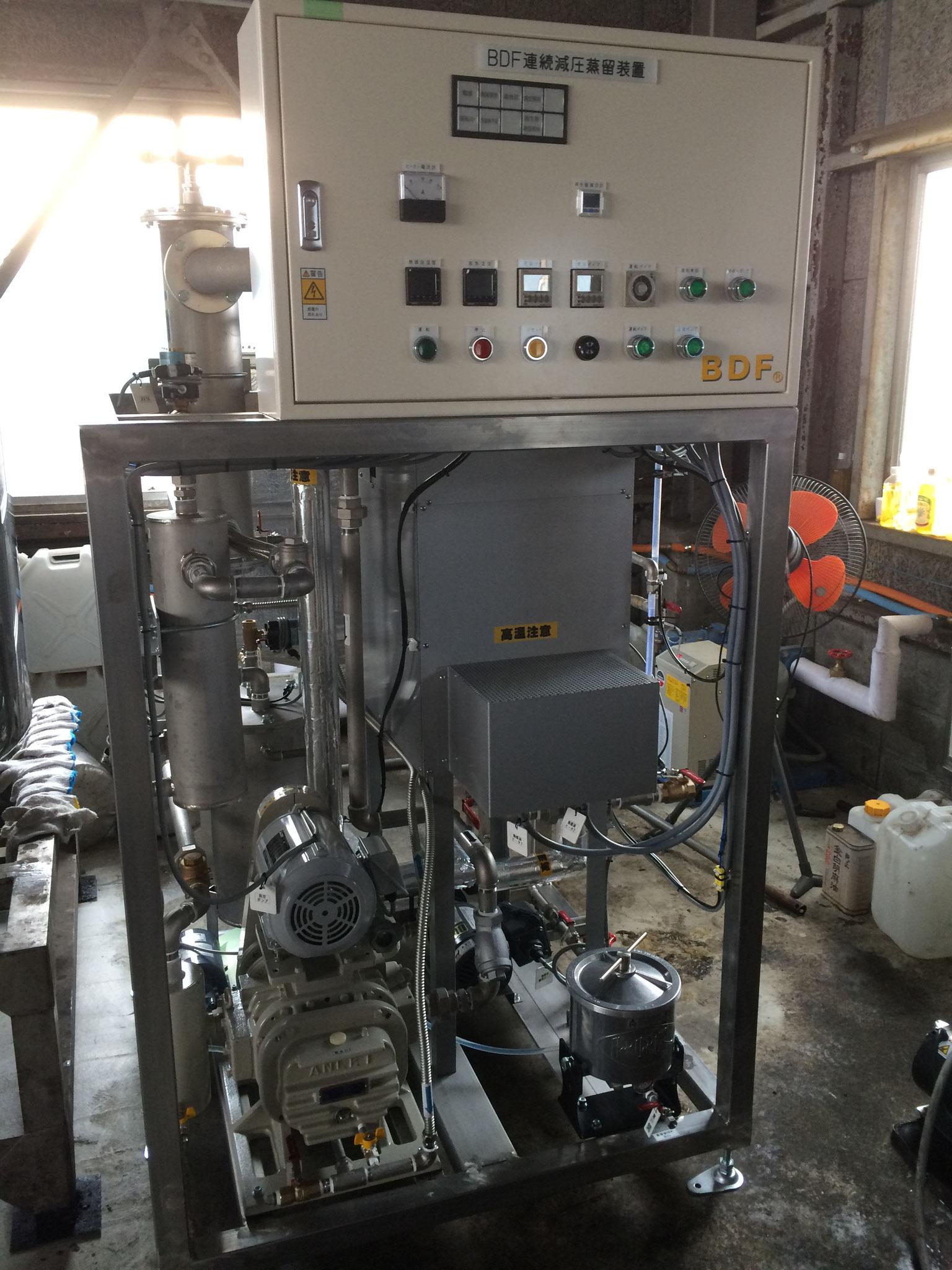 高品質燃料精製装置