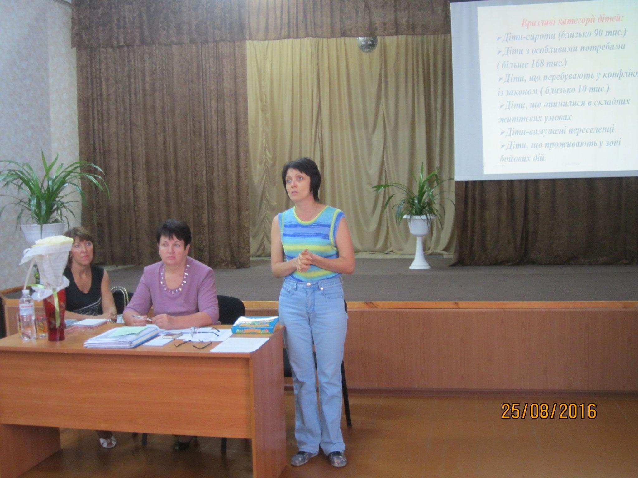 """С.А. Антіпова про участь у майстер-класі з прав людини """"Країна гідності"""""""