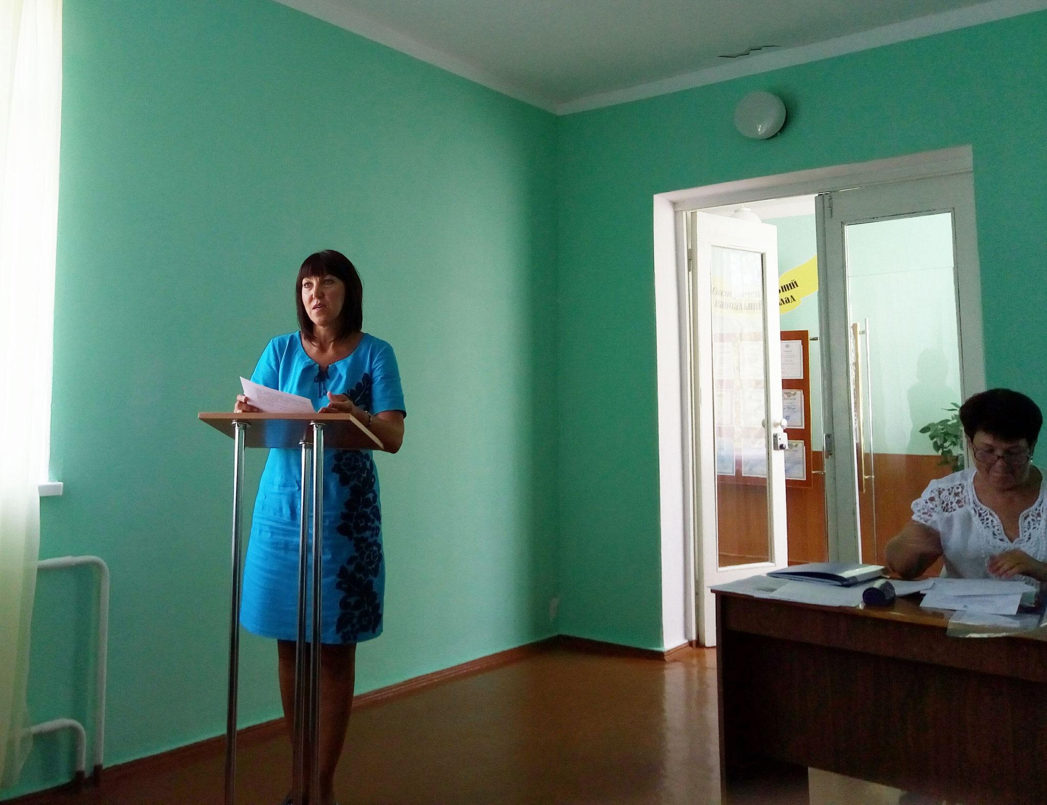 А.М. Бєлянінова: підсумки минулого року і рекомендації на наступний