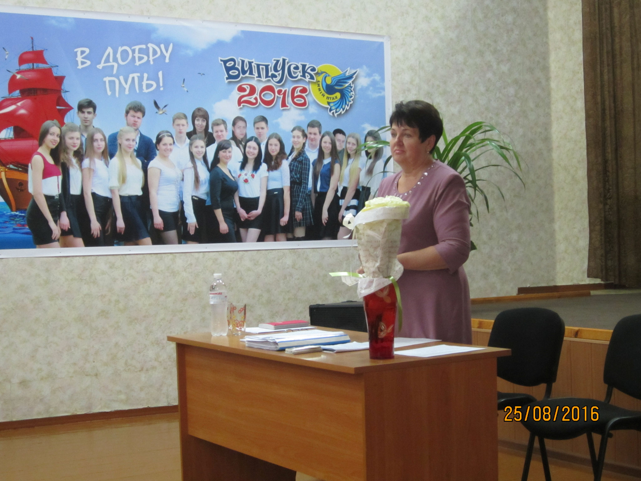 В.А. Ващенко, завідувач методкабінетом, про концепцію нової української школи