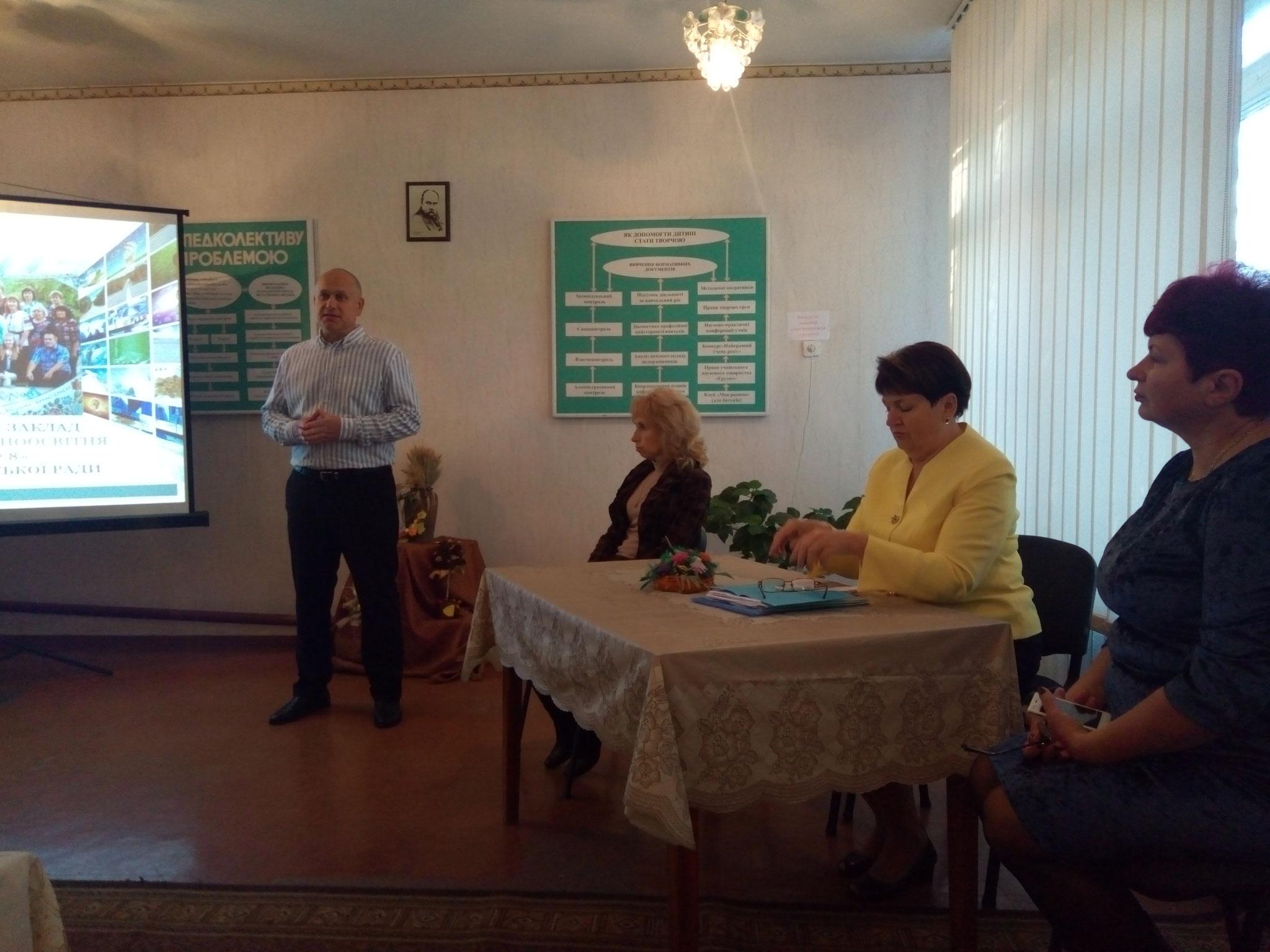 Директор КЗ СЗШ В.О. Занєгін