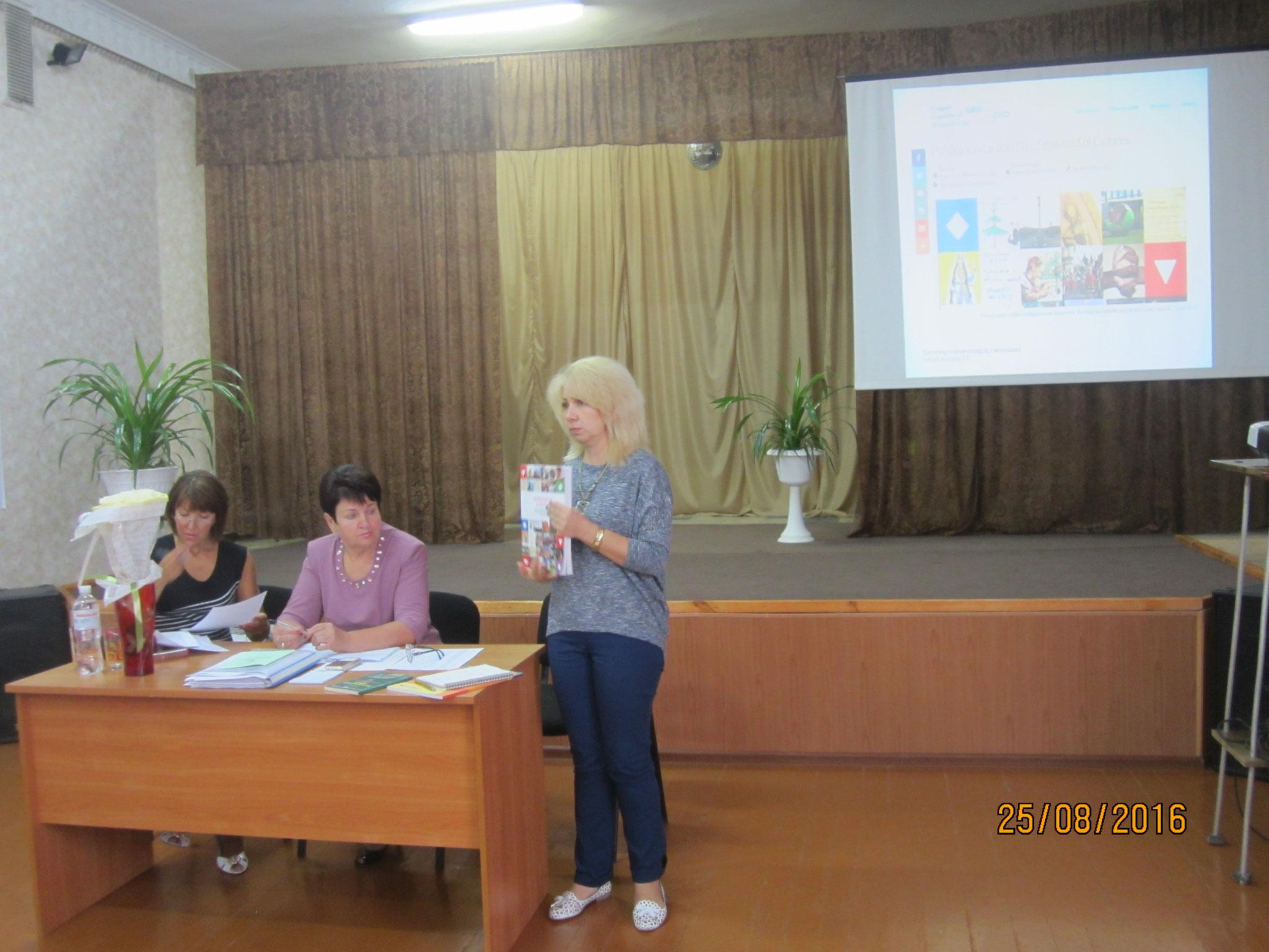 О.Г. Козорог анонсує нові конкурси і нові посібники