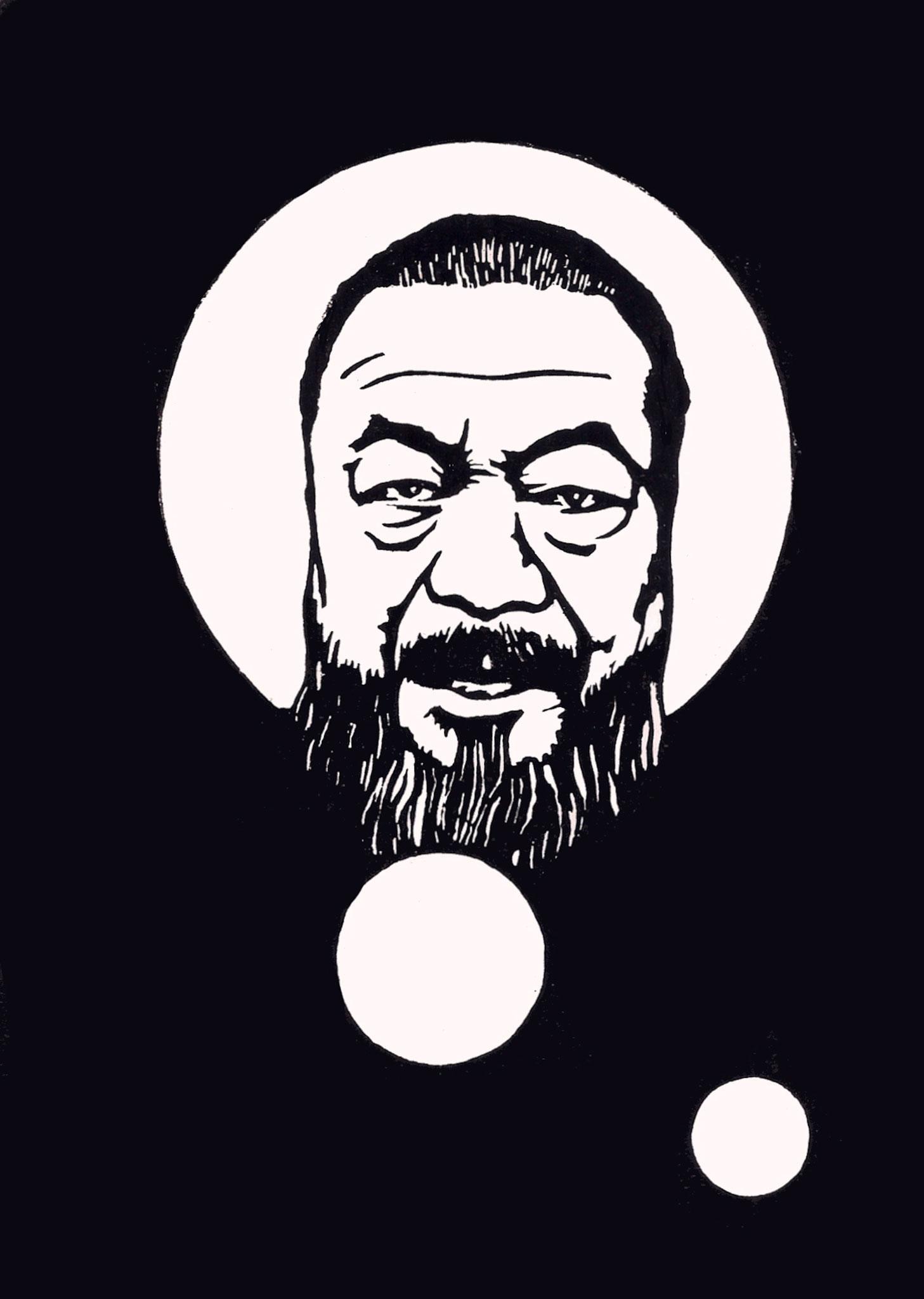 Ai Weiwei, 11/11/2017, Edition 5, A5