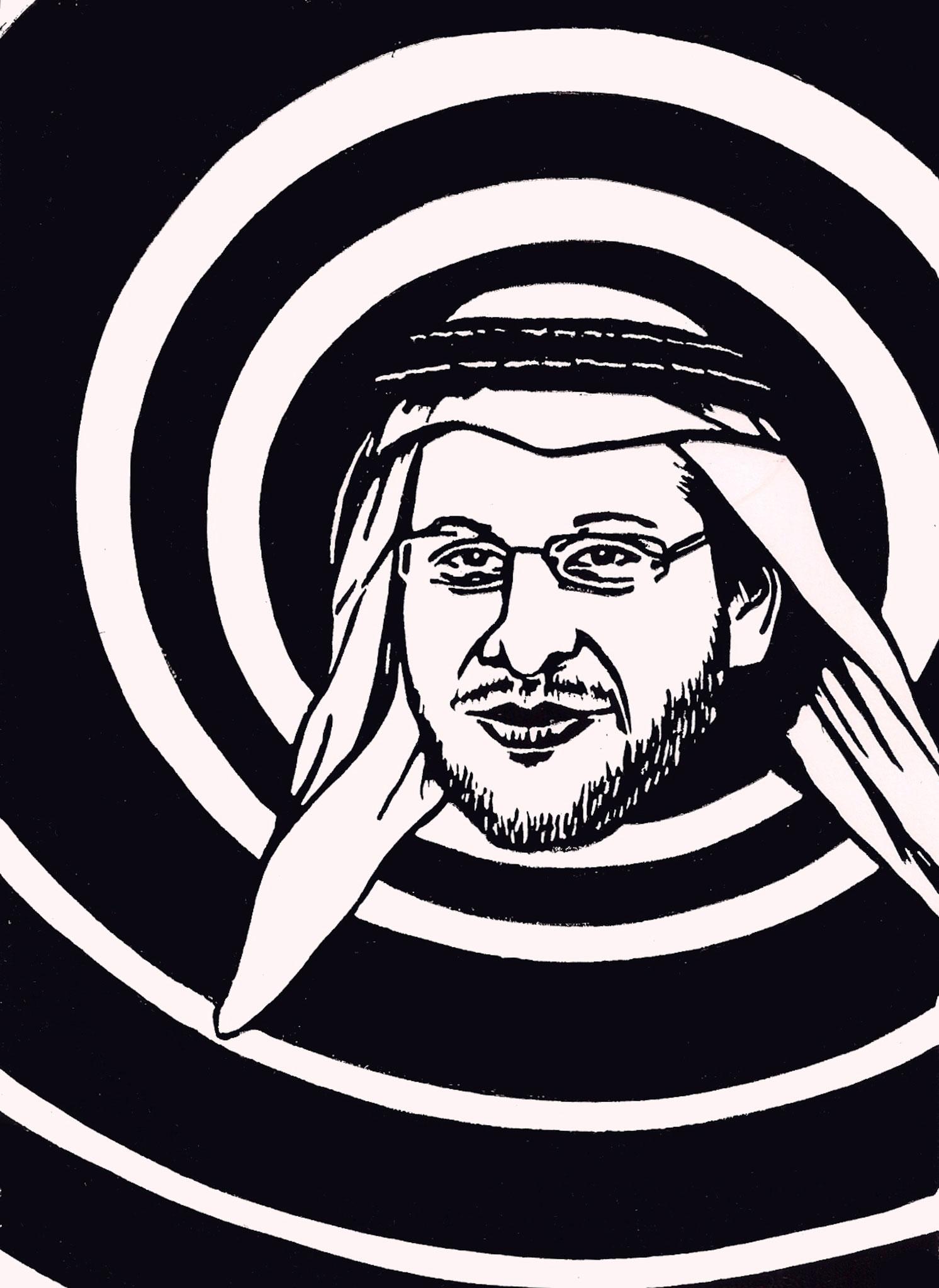 Abu Al-Khair, 03/02/2018, Edition 5, A5
